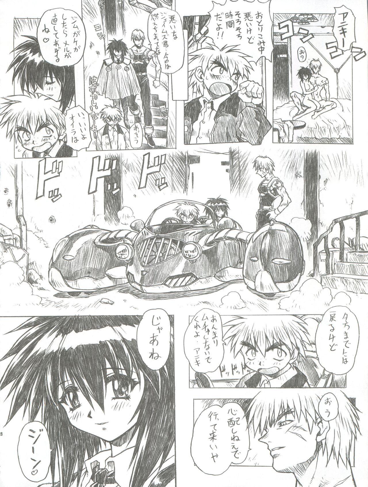 Chou Soreyuke! Melfina-san Kanseiban 28