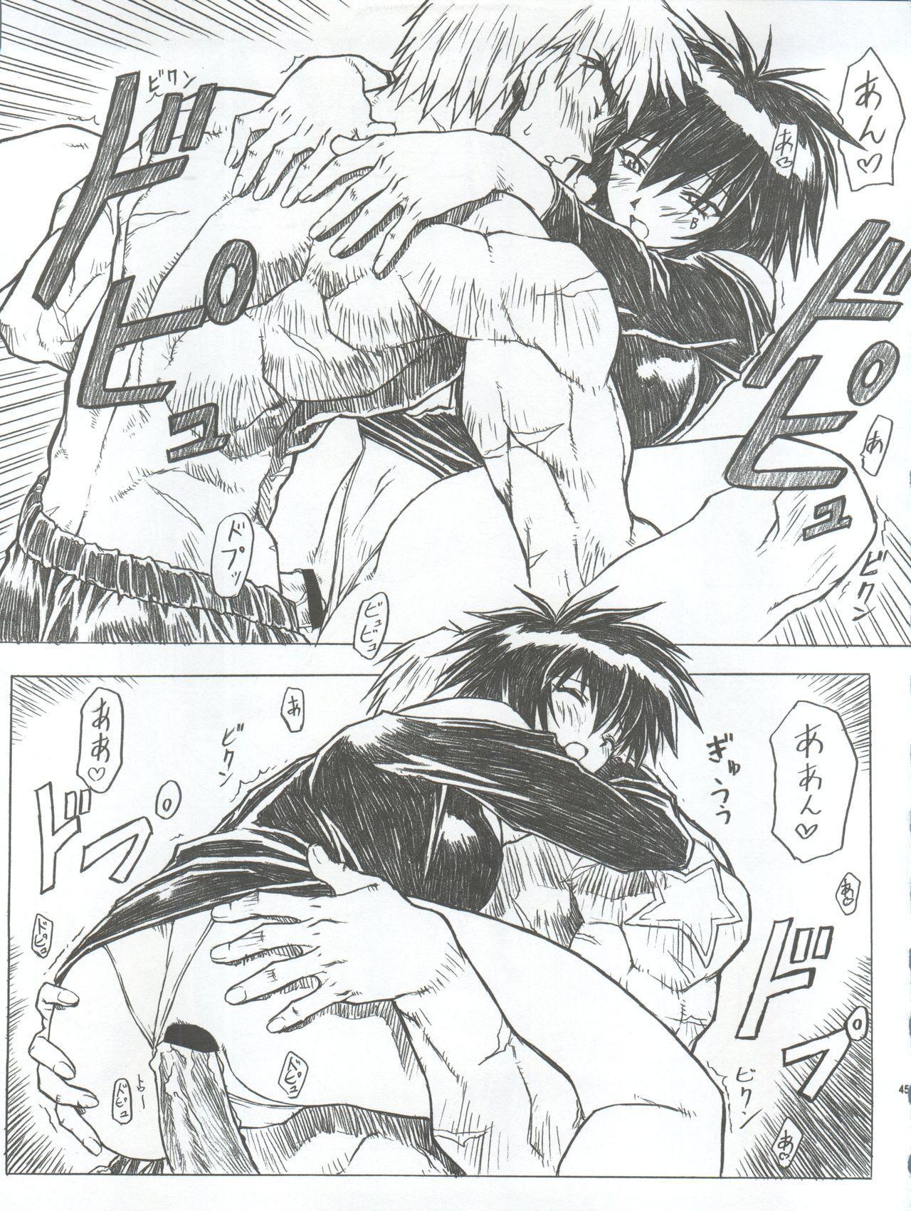 Chou Soreyuke! Melfina-san Kanseiban 45