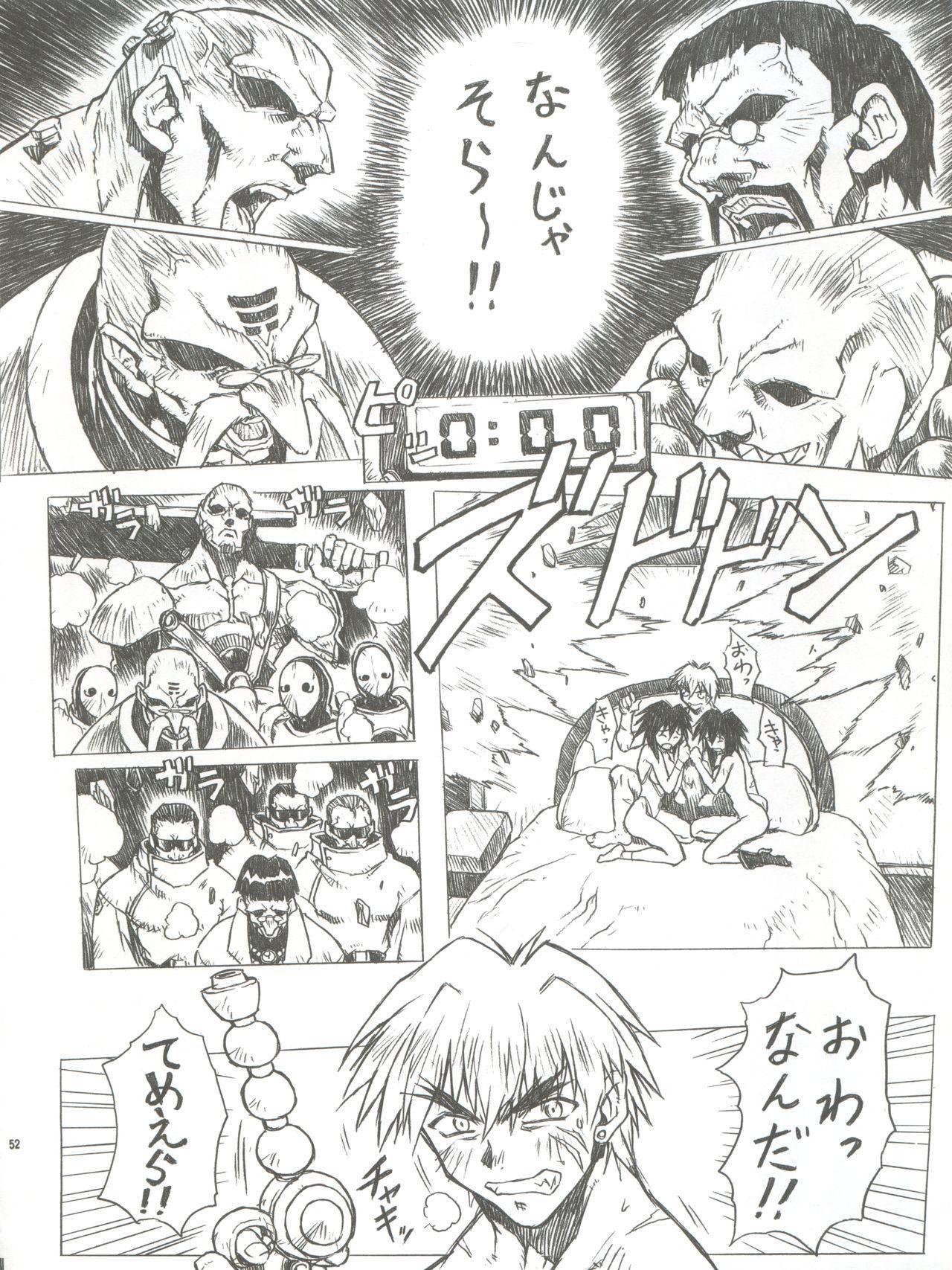 Chou Soreyuke! Melfina-san Kanseiban 52