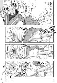 Shouhou to Oshirix 8