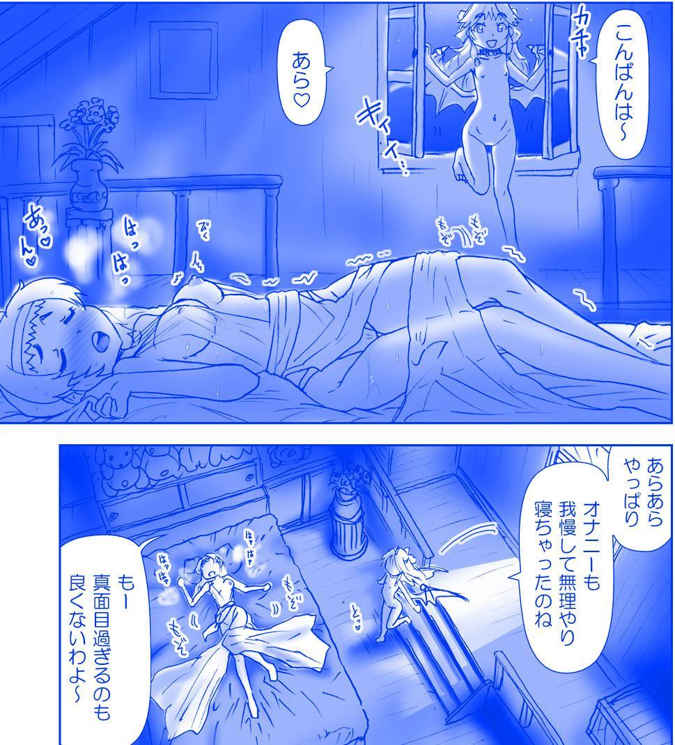 Akuma Musume Kankin Nisshi 16 2