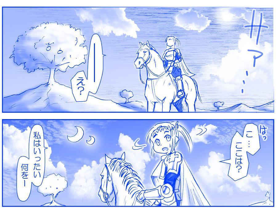 Akuma Musume Kankin Nisshi 16 5