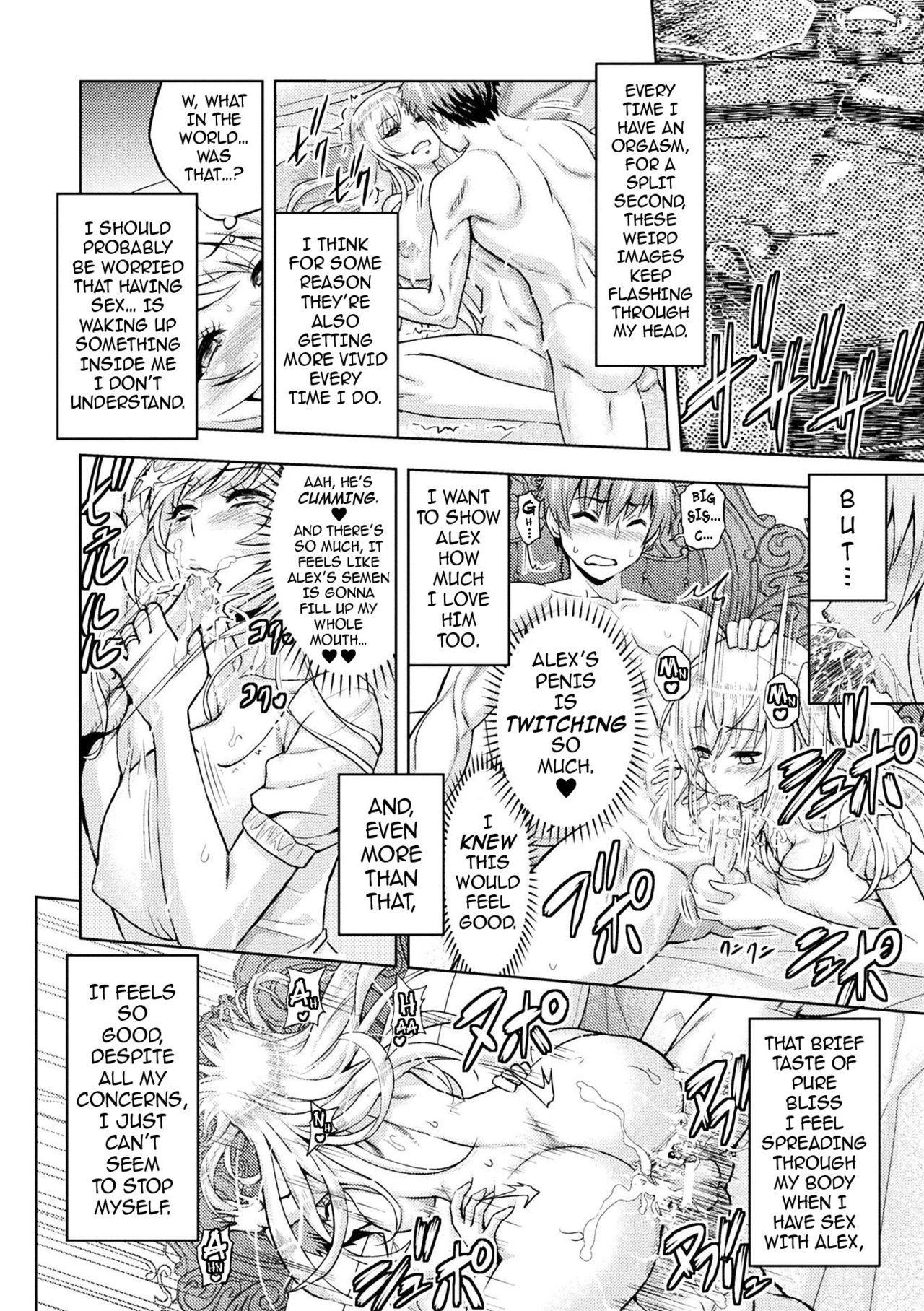 [Yamada Gogogo] Erona ~Orc no Inmon ni Okasareta Onna Kishi no Matsuro~ | Erona ~The Fall of a Beautiful Knight Cursed with the Lewd Mark of an Orc~ [English] {darknight} 142