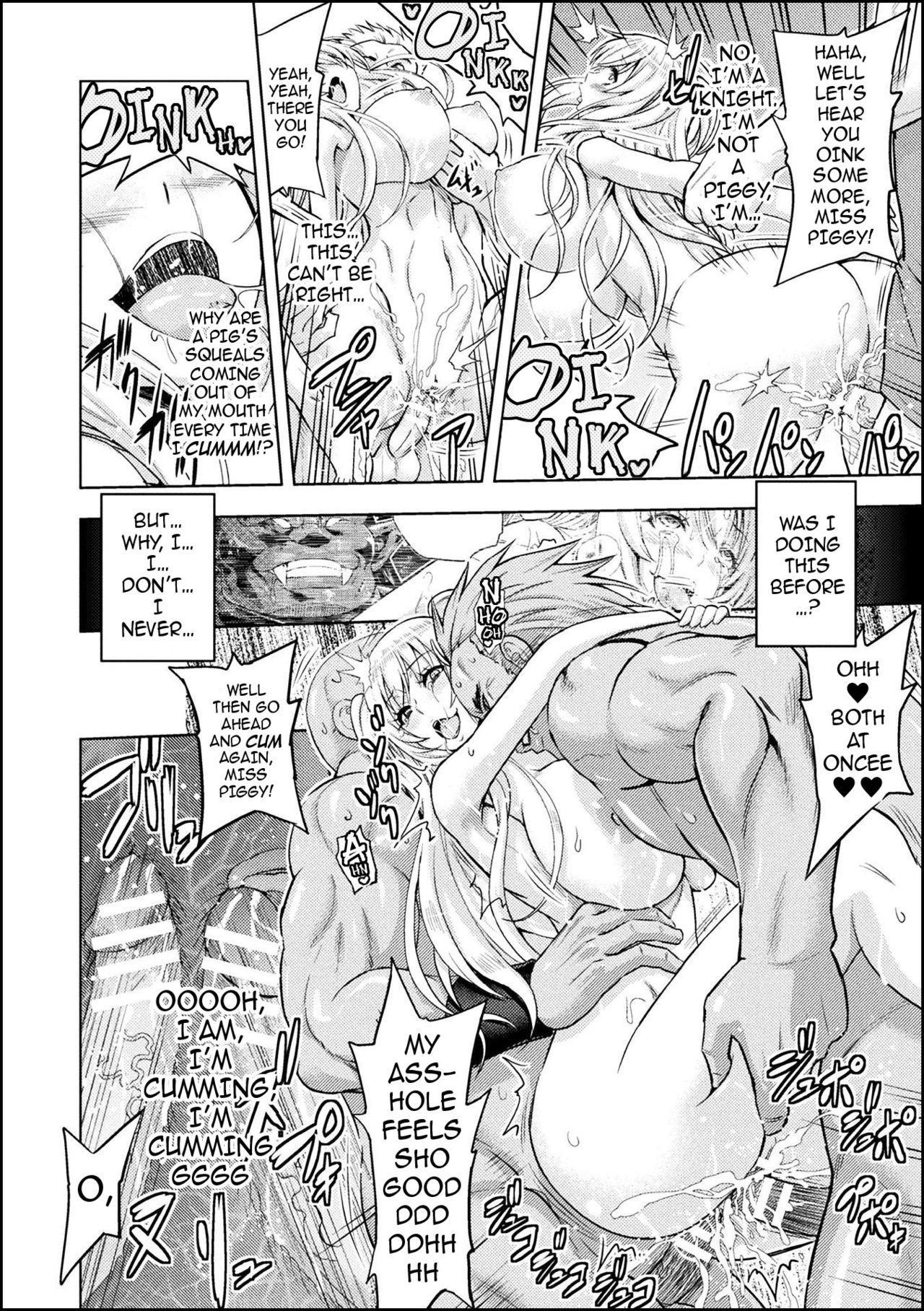 [Yamada Gogogo] Erona ~Orc no Inmon ni Okasareta Onna Kishi no Matsuro~ | Erona ~The Fall of a Beautiful Knight Cursed with the Lewd Mark of an Orc~ [English] {darknight} 150