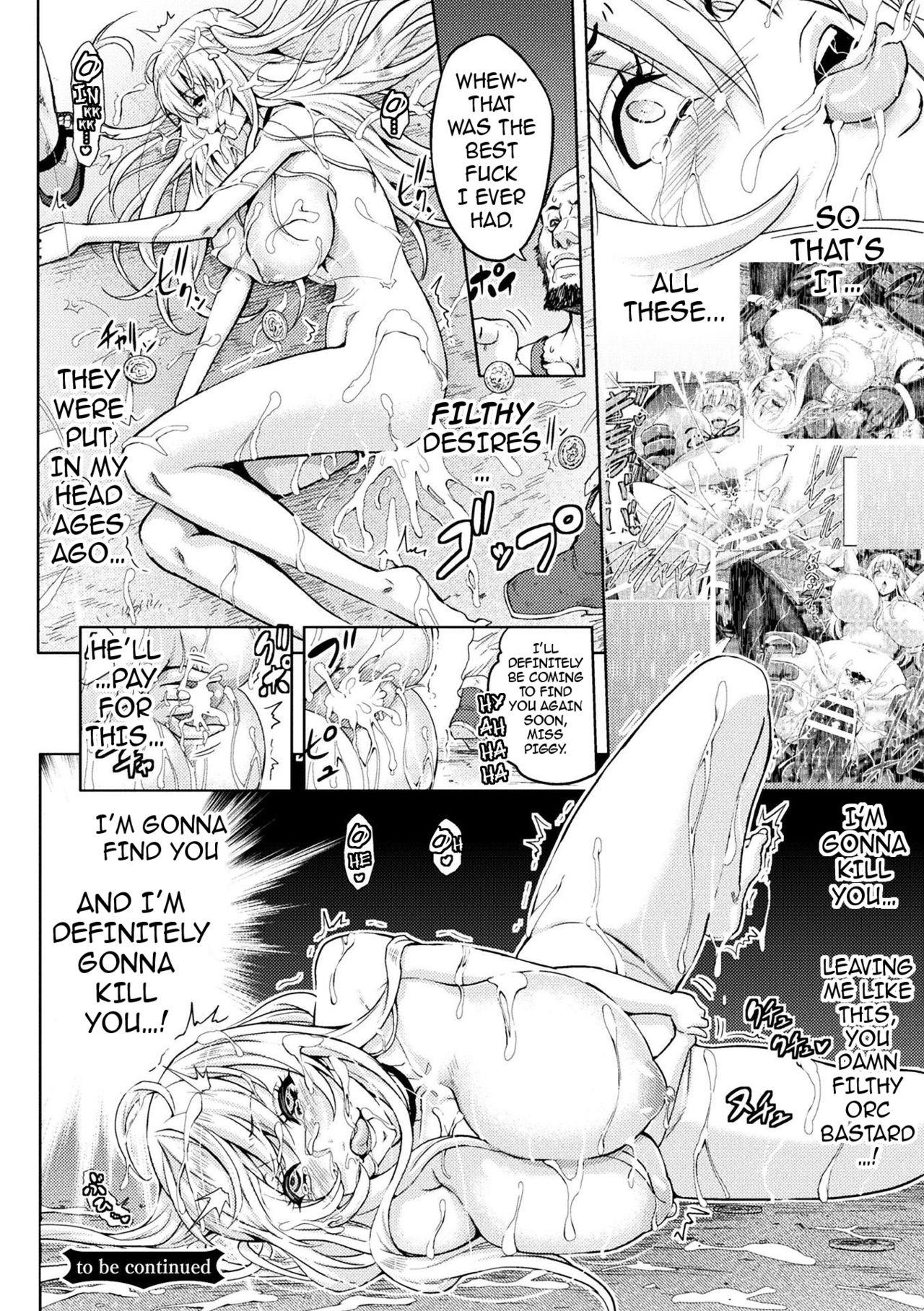 [Yamada Gogogo] Erona ~Orc no Inmon ni Okasareta Onna Kishi no Matsuro~ | Erona ~The Fall of a Beautiful Knight Cursed with the Lewd Mark of an Orc~ [English] {darknight} 152