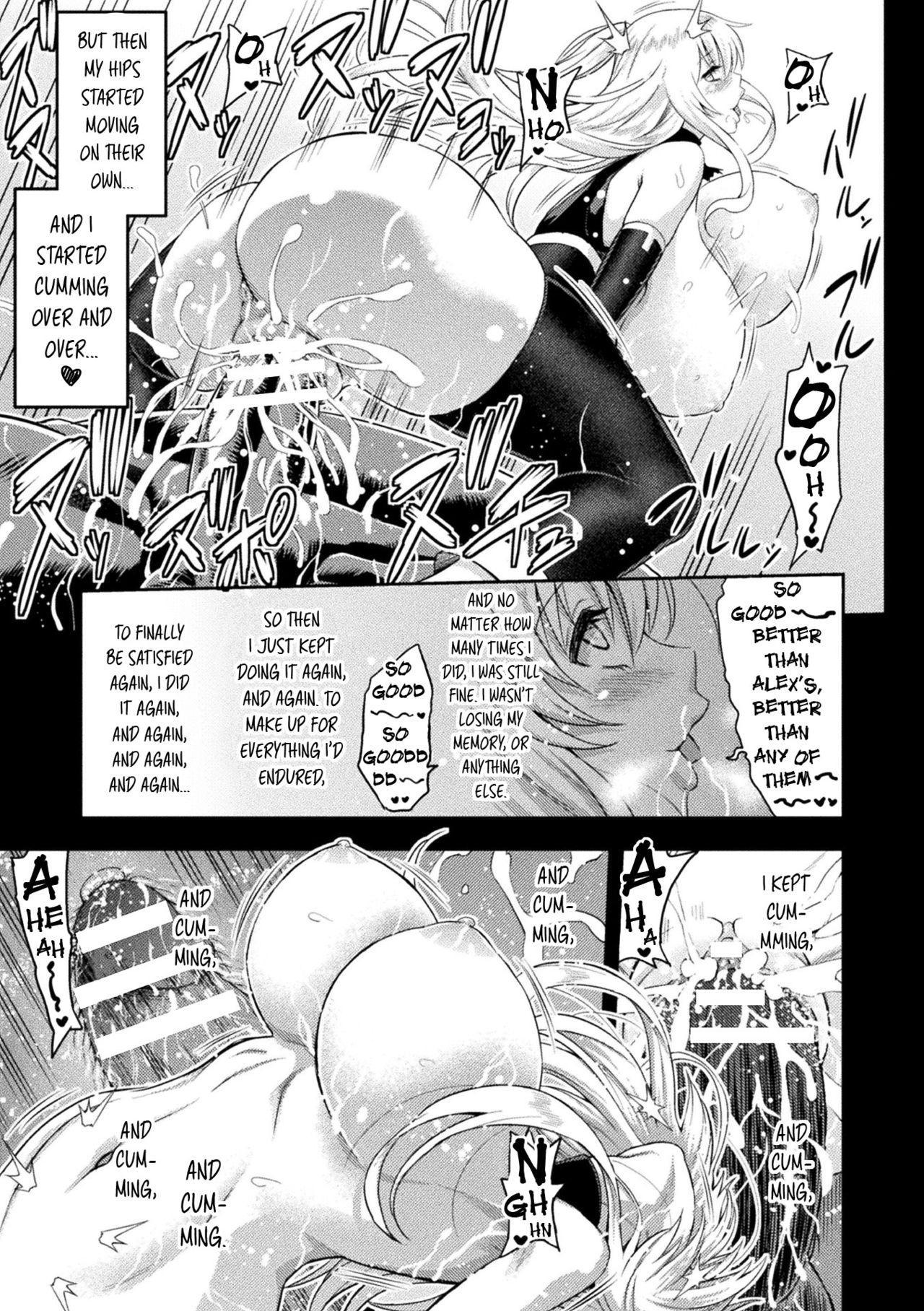 [Yamada Gogogo] Erona ~Orc no Inmon ni Okasareta Onna Kishi no Matsuro~ | Erona ~The Fall of a Beautiful Knight Cursed with the Lewd Mark of an Orc~ [English] {darknight} 161