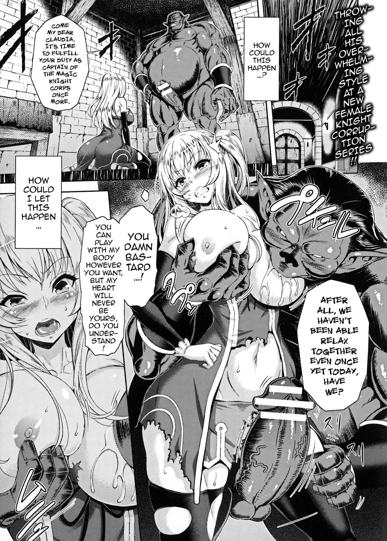 [Yamada Gogogo] Erona ~Orc no Inmon ni Okasareta Onna Kishi no Matsuro~ | Erona ~The Fall of a Beautiful Knight Cursed with the Lewd Mark of an Orc~ [English] {darknight} 1