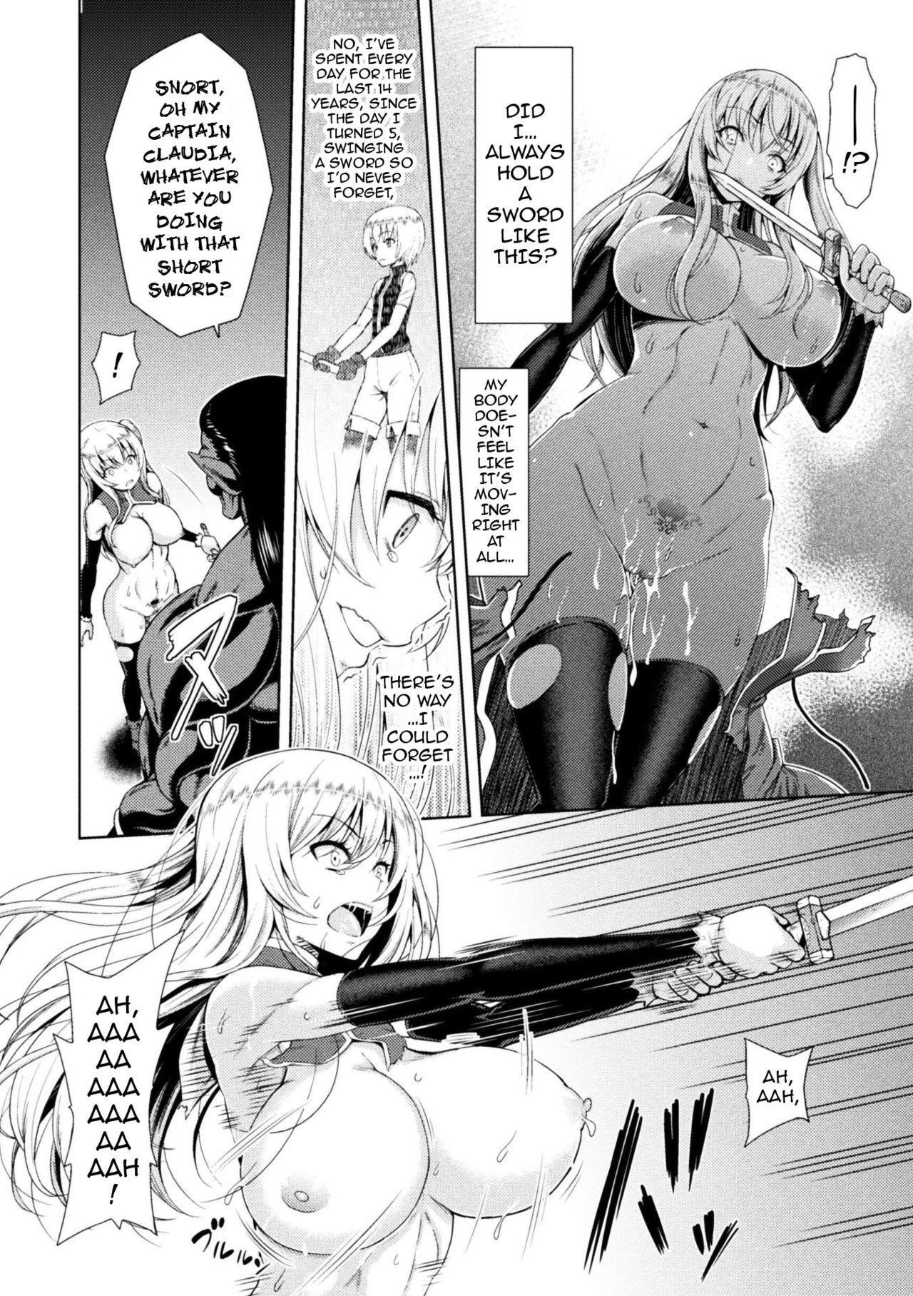 [Yamada Gogogo] Erona ~Orc no Inmon ni Okasareta Onna Kishi no Matsuro~ | Erona ~The Fall of a Beautiful Knight Cursed with the Lewd Mark of an Orc~ [English] {darknight} 42