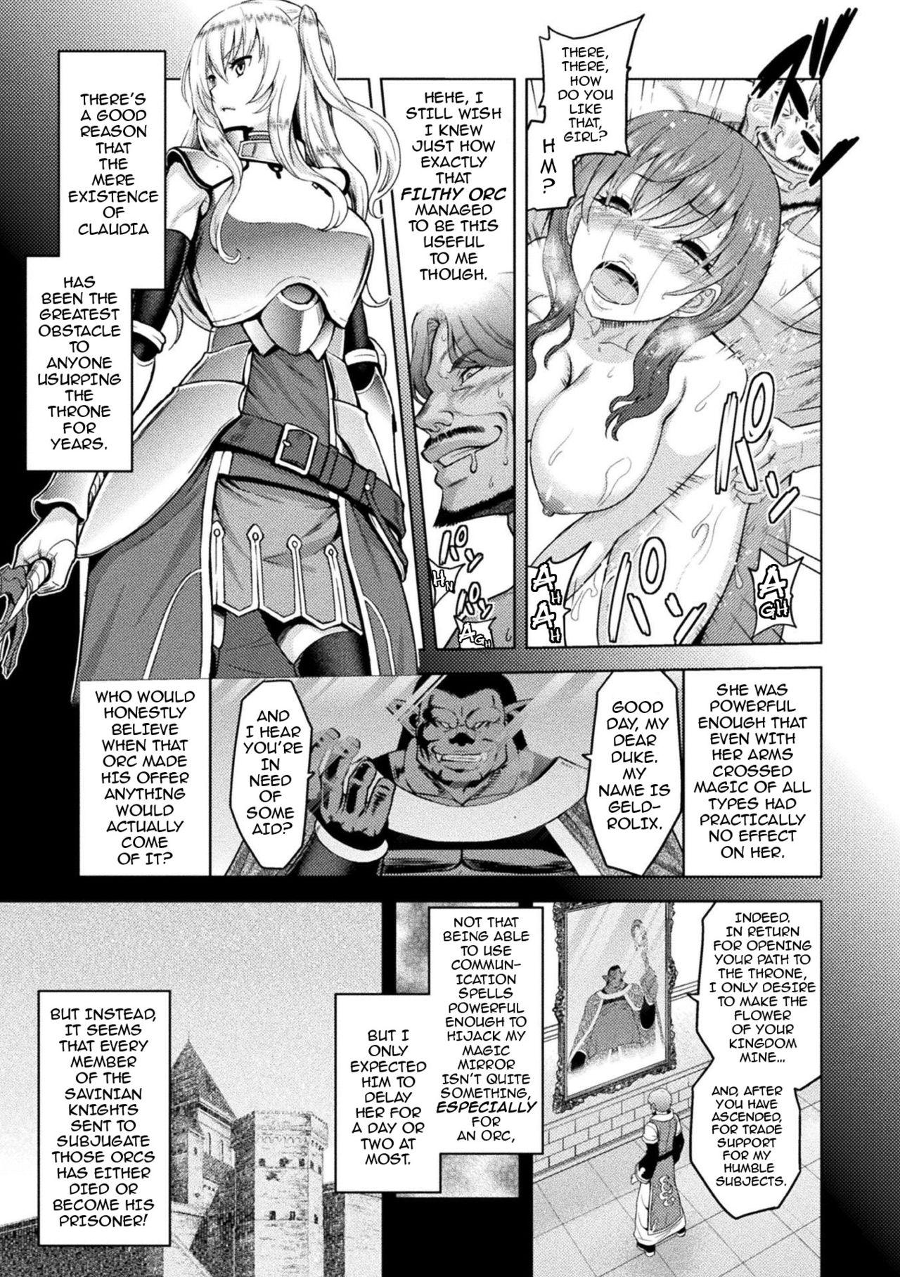 [Yamada Gogogo] Erona ~Orc no Inmon ni Okasareta Onna Kishi no Matsuro~ | Erona ~The Fall of a Beautiful Knight Cursed with the Lewd Mark of an Orc~ [English] {darknight} 77