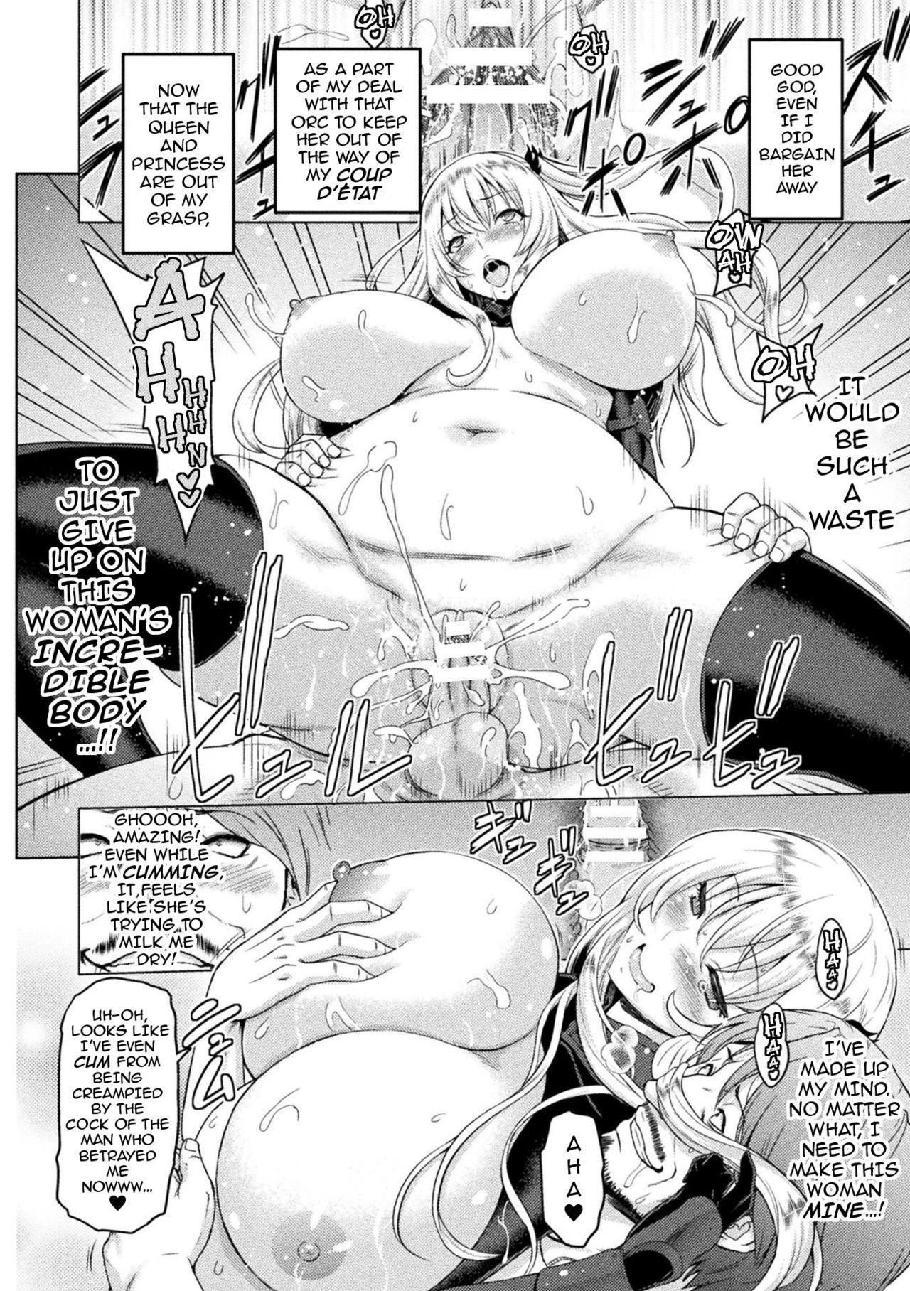 [Yamada Gogogo] Erona ~Orc no Inmon ni Okasareta Onna Kishi no Matsuro~ | Erona ~The Fall of a Beautiful Knight Cursed with the Lewd Mark of an Orc~ [English] {darknight} 88