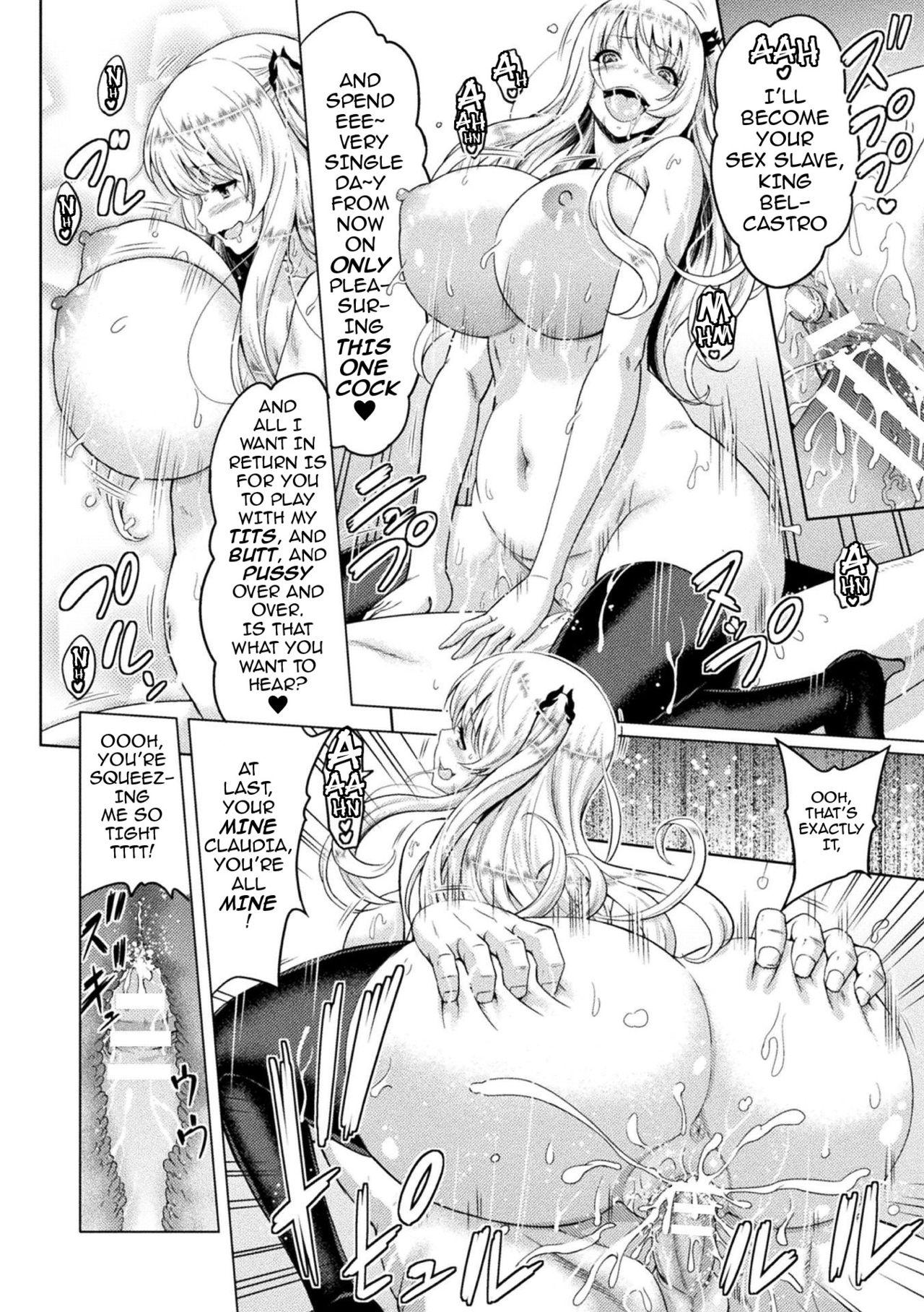 [Yamada Gogogo] Erona ~Orc no Inmon ni Okasareta Onna Kishi no Matsuro~ | Erona ~The Fall of a Beautiful Knight Cursed with the Lewd Mark of an Orc~ [English] {darknight} 92