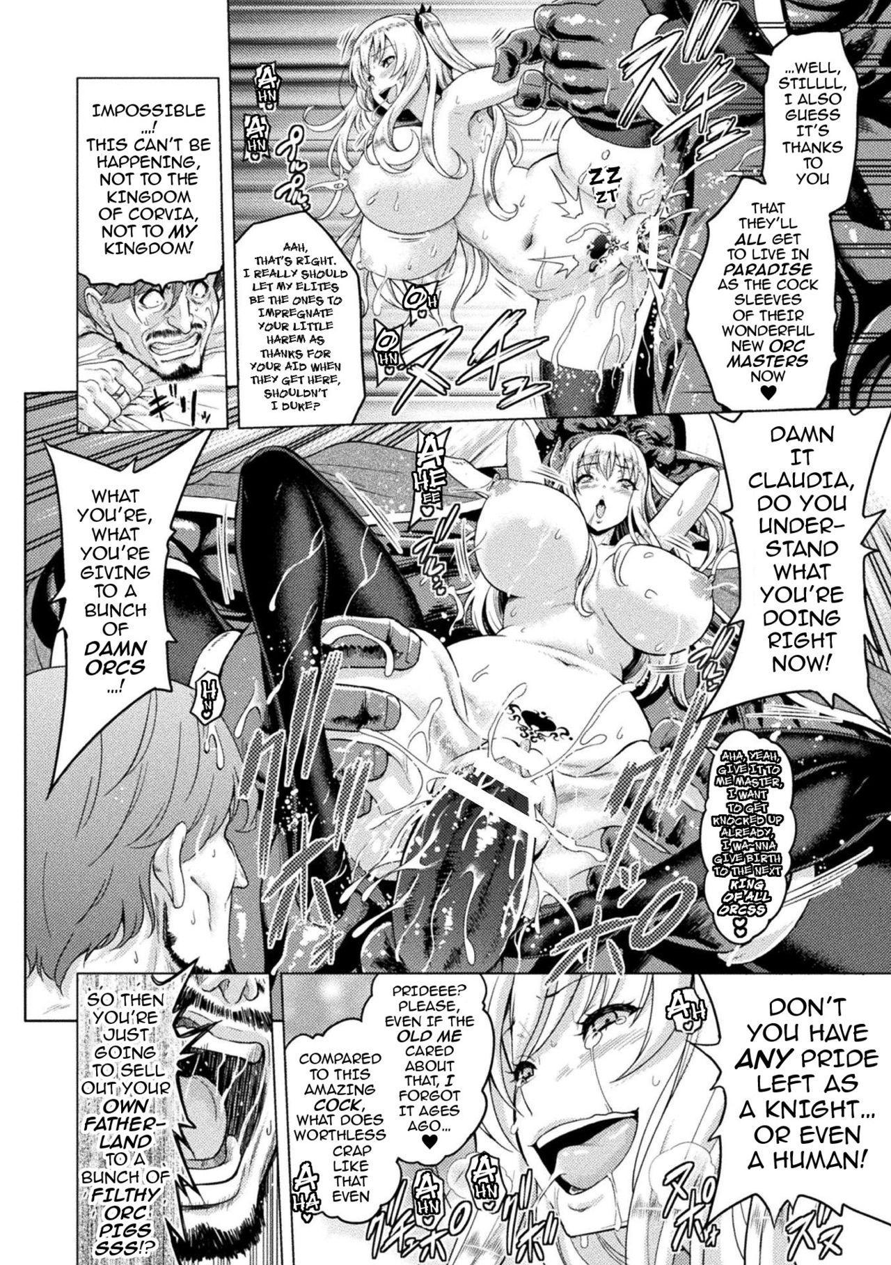 [Yamada Gogogo] Erona ~Orc no Inmon ni Okasareta Onna Kishi no Matsuro~ | Erona ~The Fall of a Beautiful Knight Cursed with the Lewd Mark of an Orc~ [English] {darknight} 98