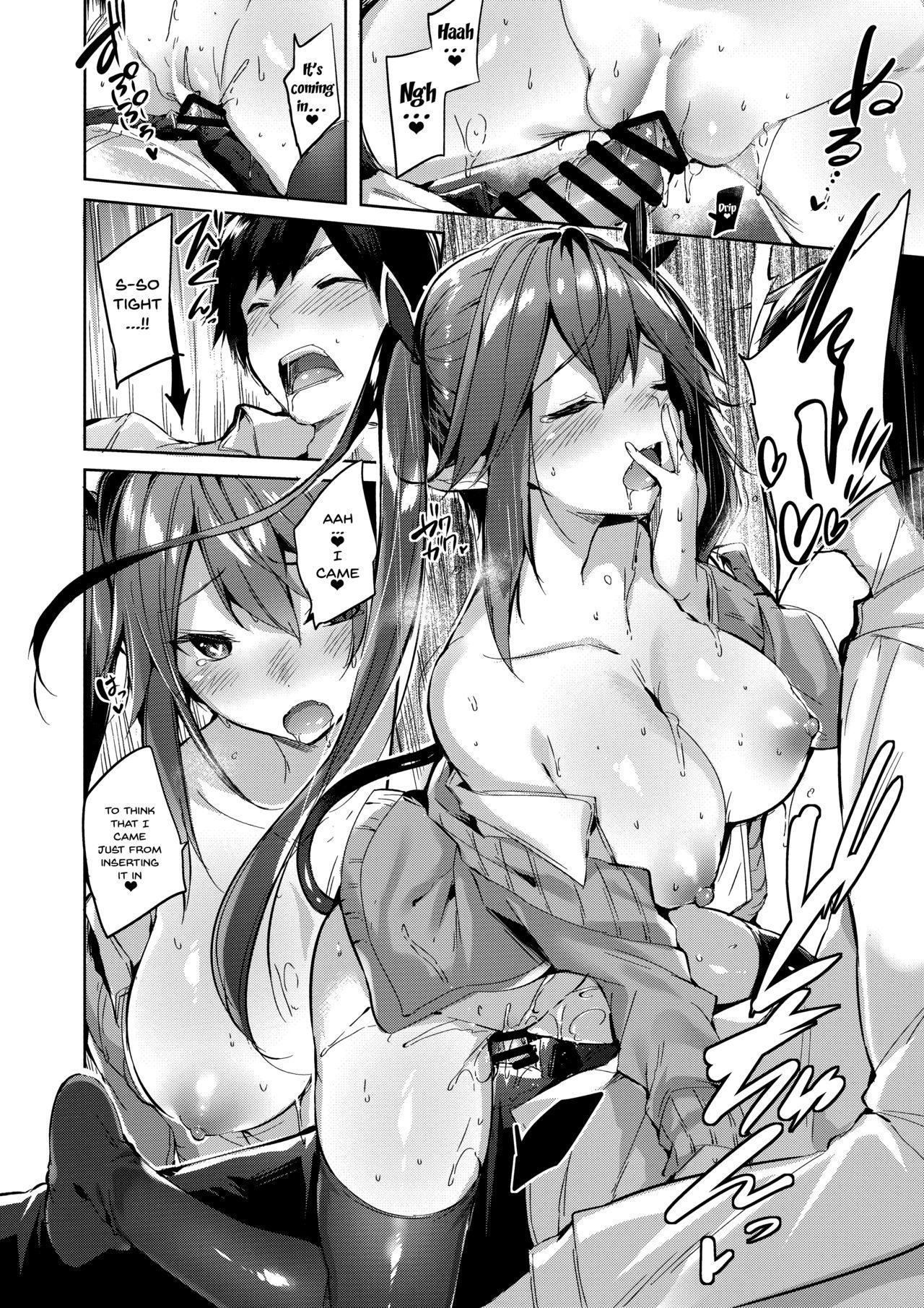 Koakuma Setsuko no Himitsu Vol. 3 16