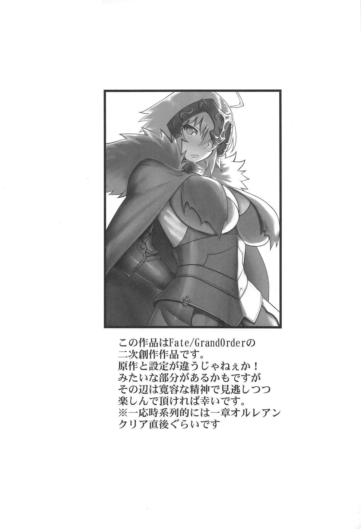 Sugao no Mama no Kimi de Ite 1
