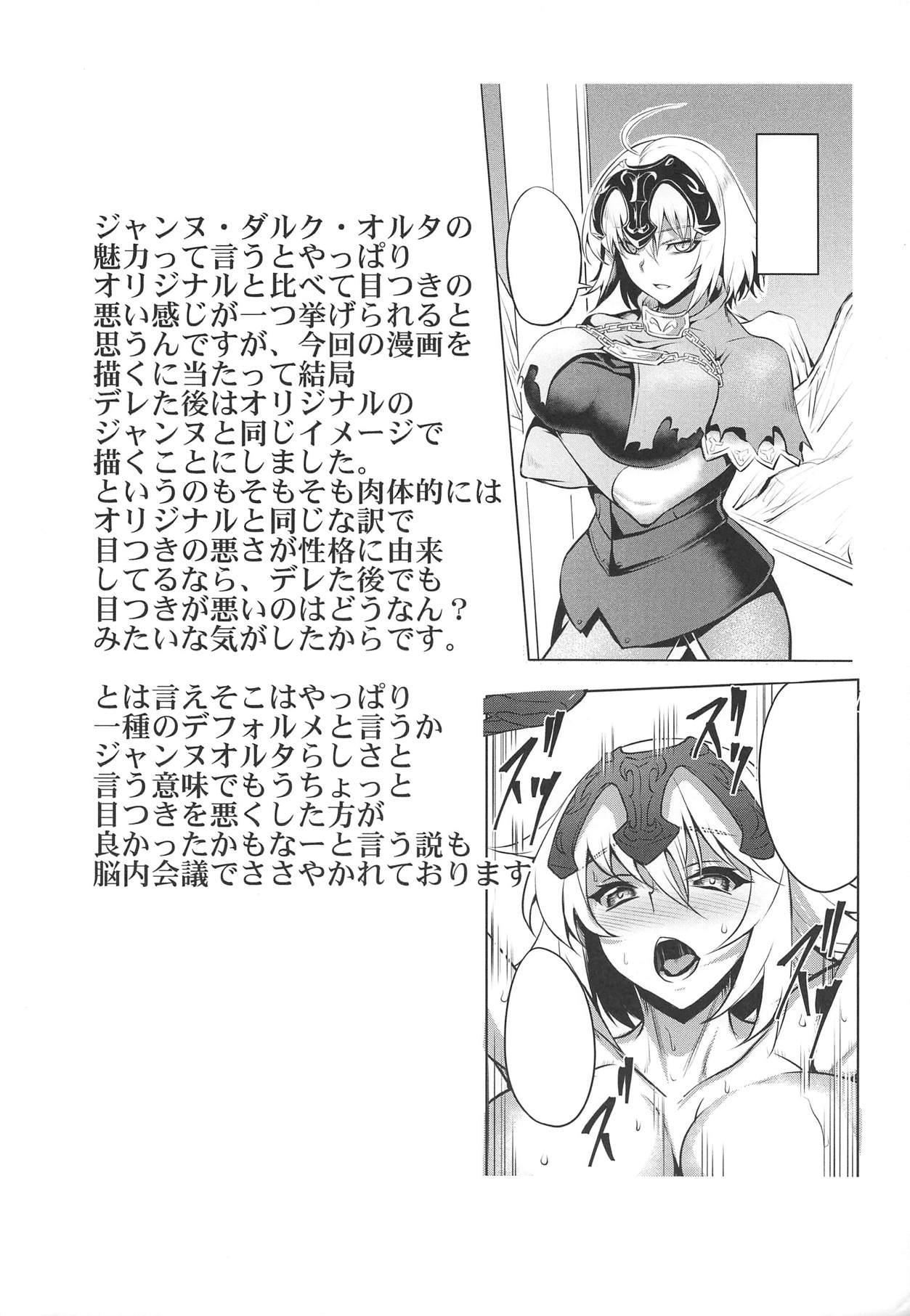 Sugao no Mama no Kimi de Ite 20