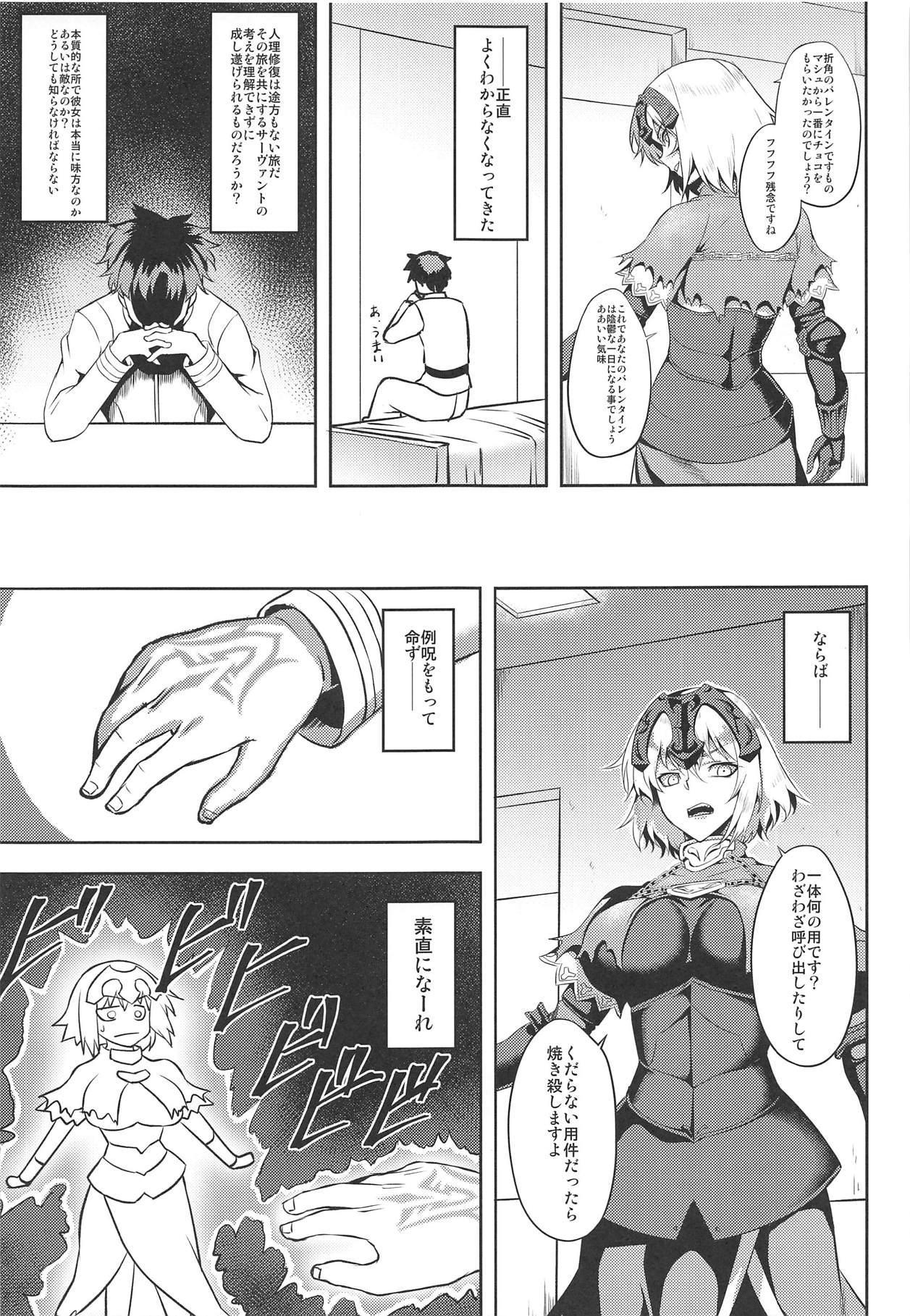 Sugao no Mama no Kimi de Ite 4
