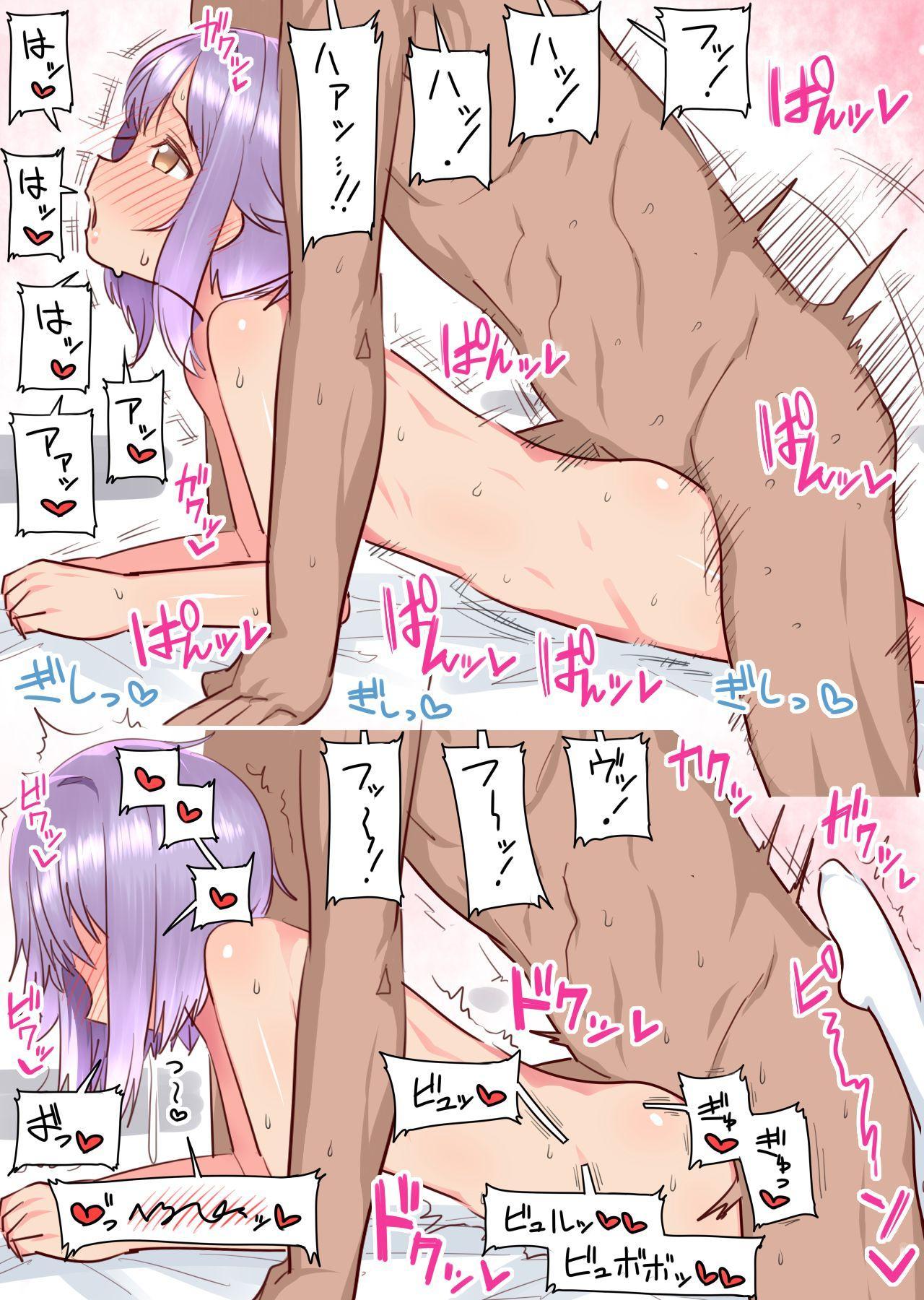 Sachiko to Ecchi na Matome 107
