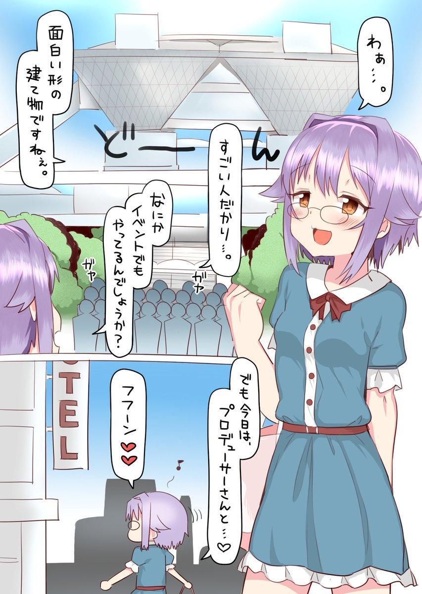 Sachiko to Ecchi na Matome 72