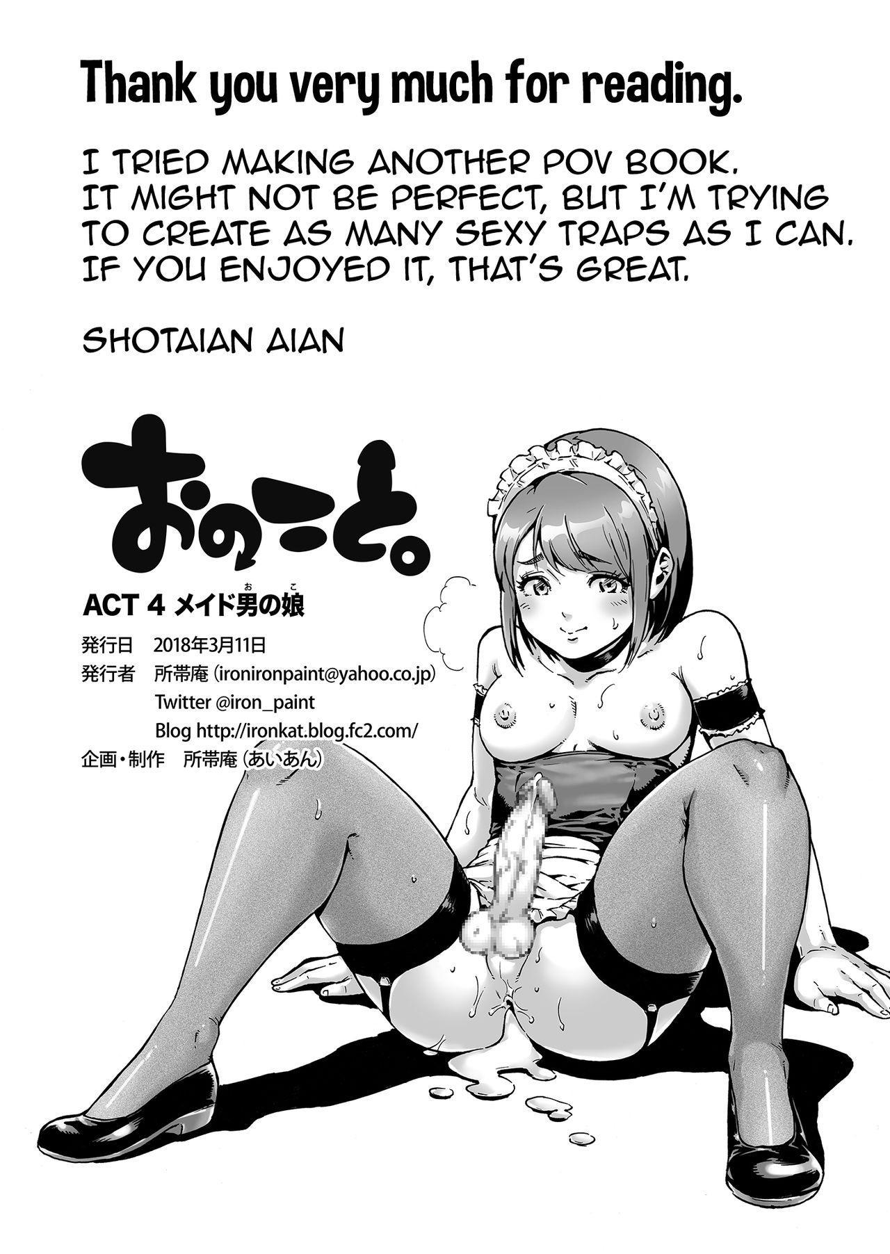 Onoko to. ACT 4 Maid Onoko 19
