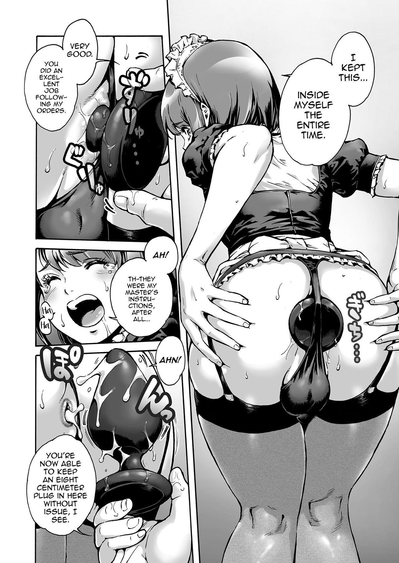 Onoko to. ACT 4 Maid Onoko 2
