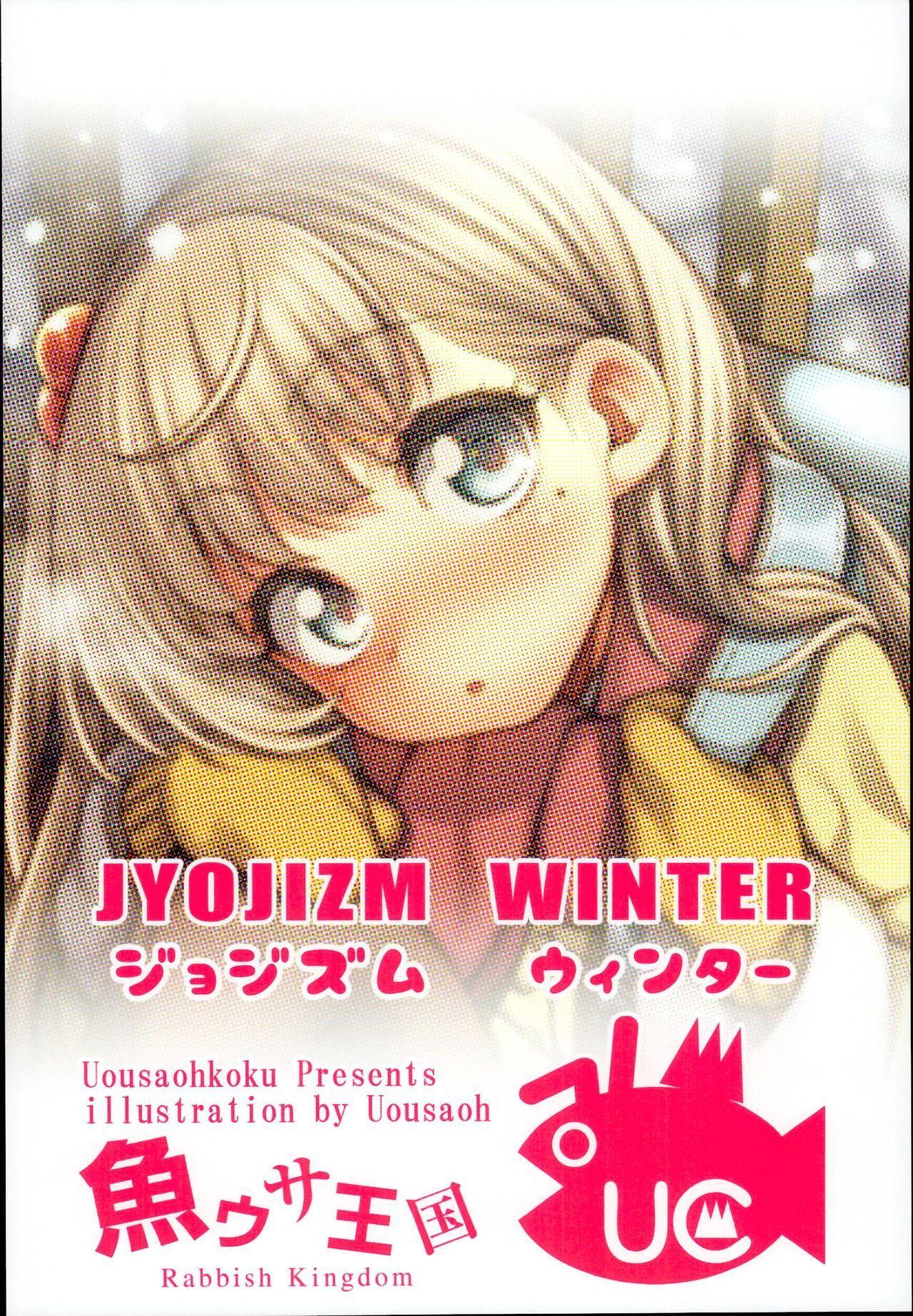 JYOJIZM WINTER 29