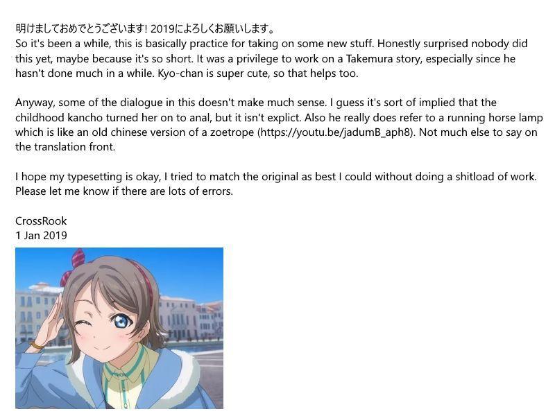 Kancho no Natsu | Summer Fingering 4