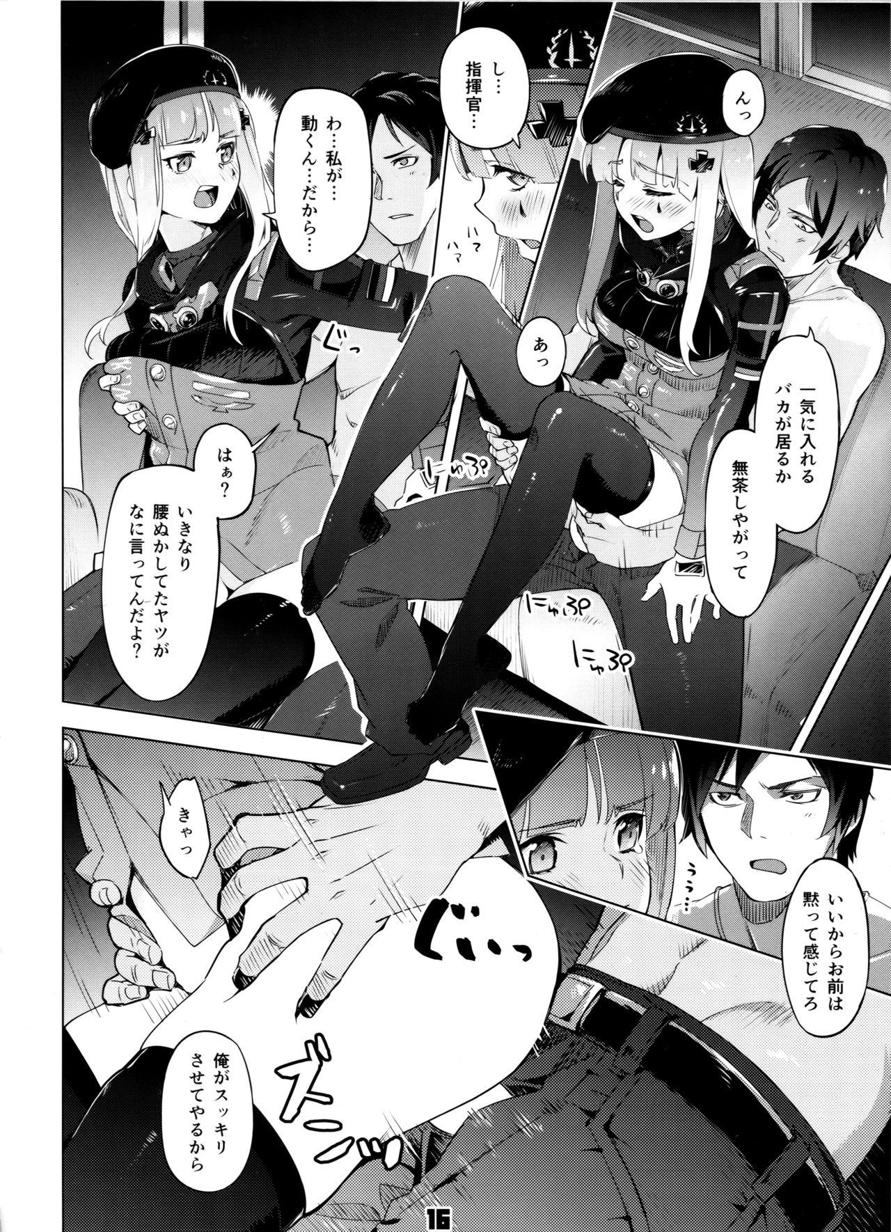 (C95) [Zombie to Yukaina Nakamatachi (Super Zombie)] Hensei Kakudai - 5-nin de Kakareba Kowakunai! (Girls' Frontline) 14
