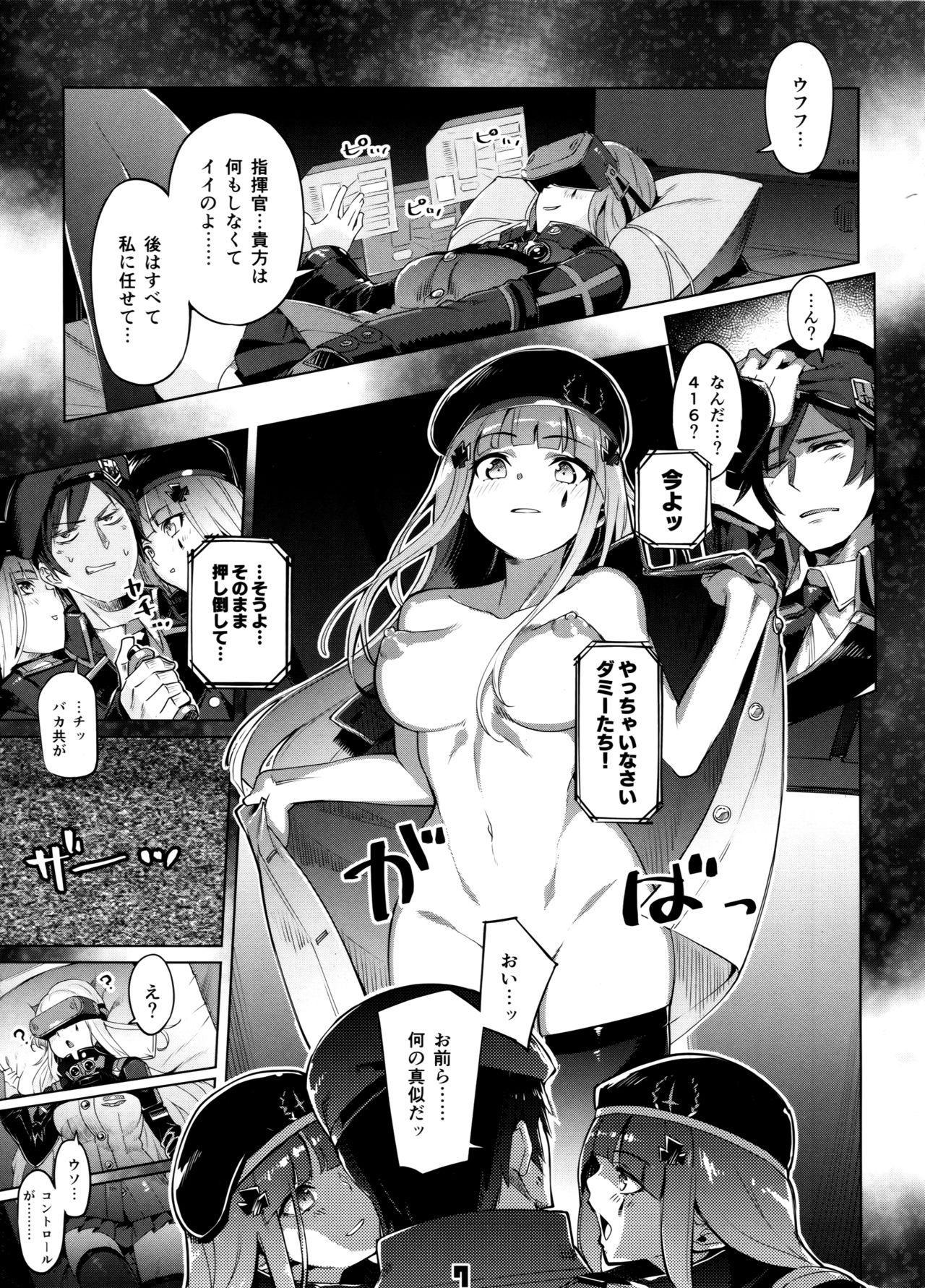 (C95) [Zombie to Yukaina Nakamatachi (Super Zombie)] Hensei Kakudai - 5-nin de Kakareba Kowakunai! (Girls' Frontline) 5