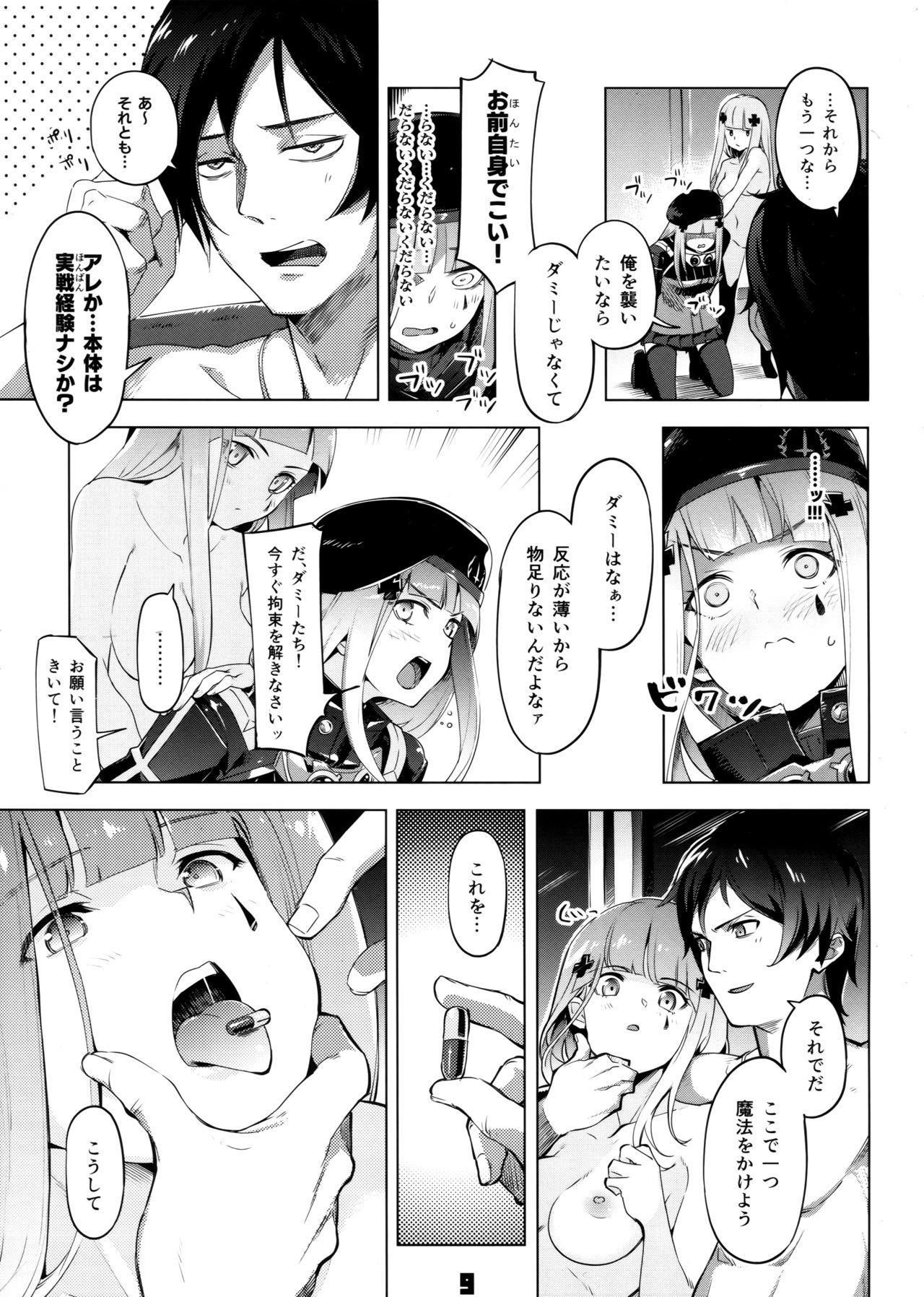 (C95) [Zombie to Yukaina Nakamatachi (Super Zombie)] Hensei Kakudai - 5-nin de Kakareba Kowakunai! (Girls' Frontline) 7