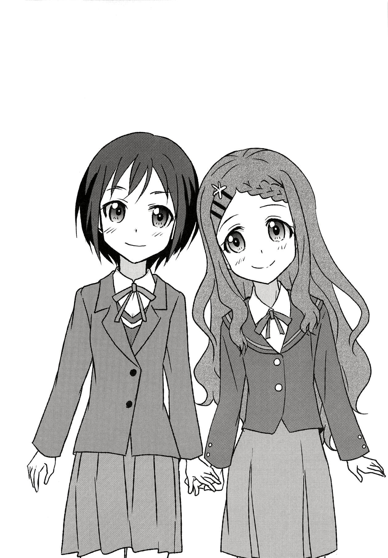 Yuri Ecchi nante Hisashiburi desu~ | It's Been a While Since We've Had Yuri Sex 16