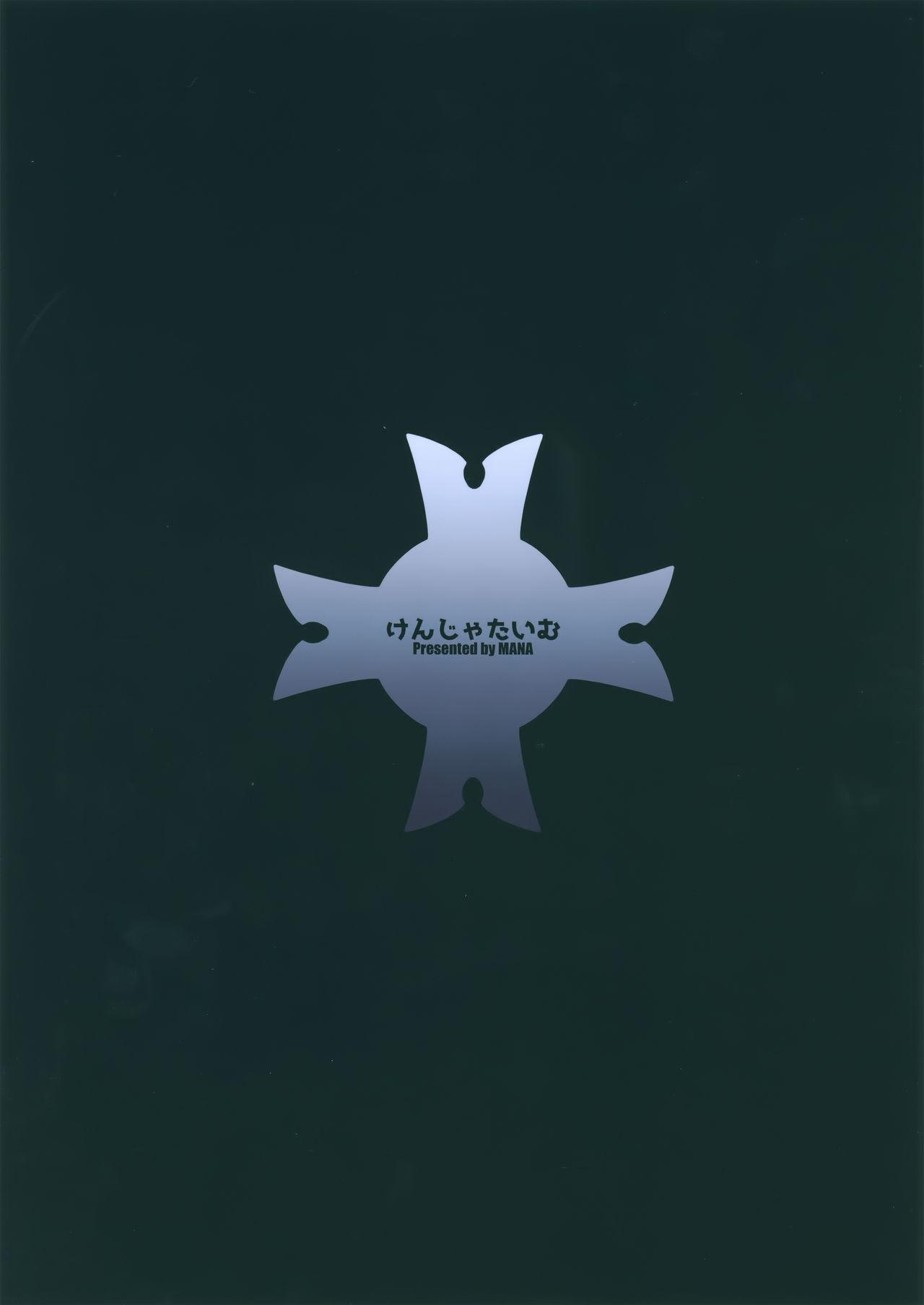 "Fate/Gentle Order 4 ""Alter"" 18"