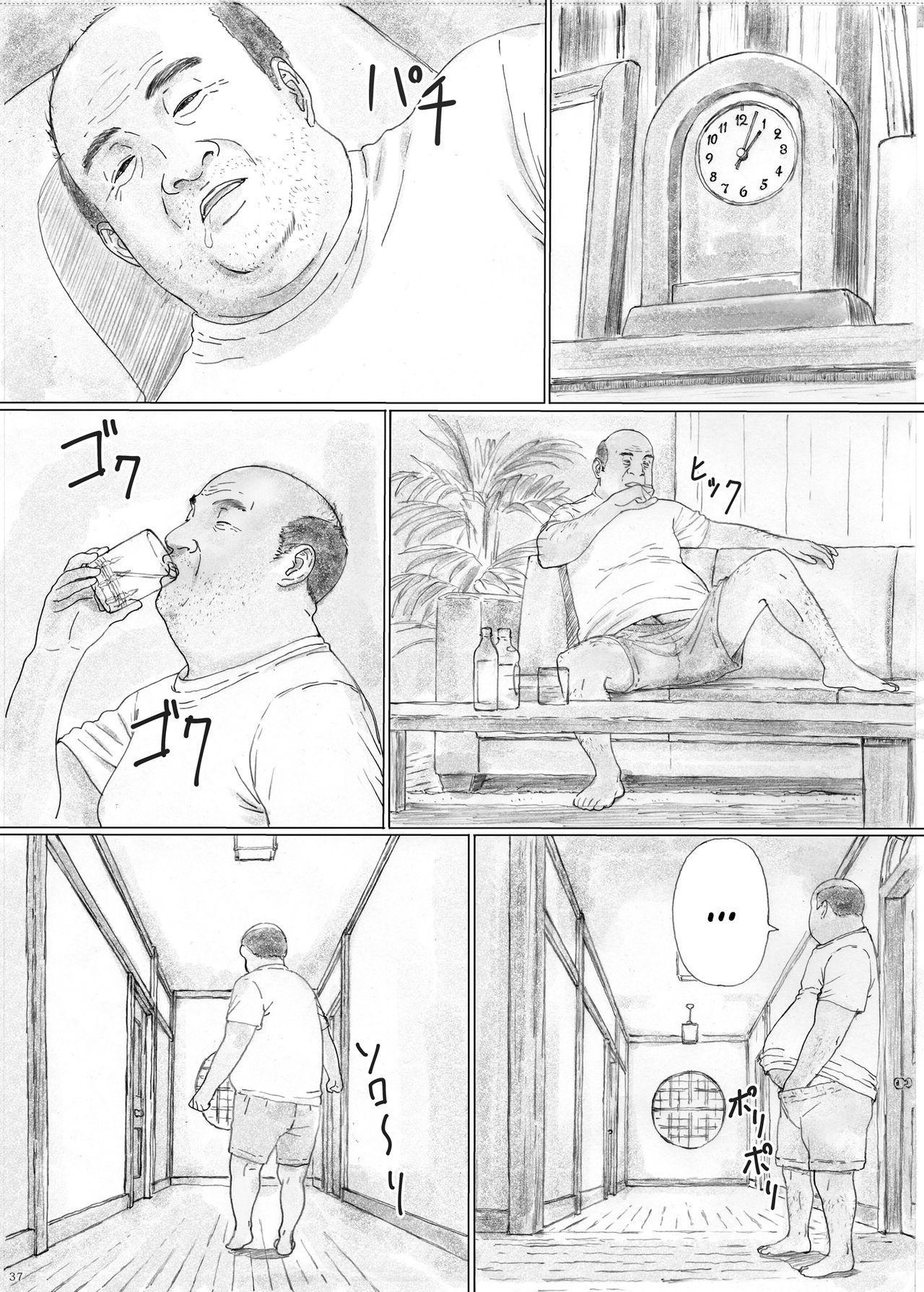 Inyoku no Sumika 1 | House of Lust 1 34