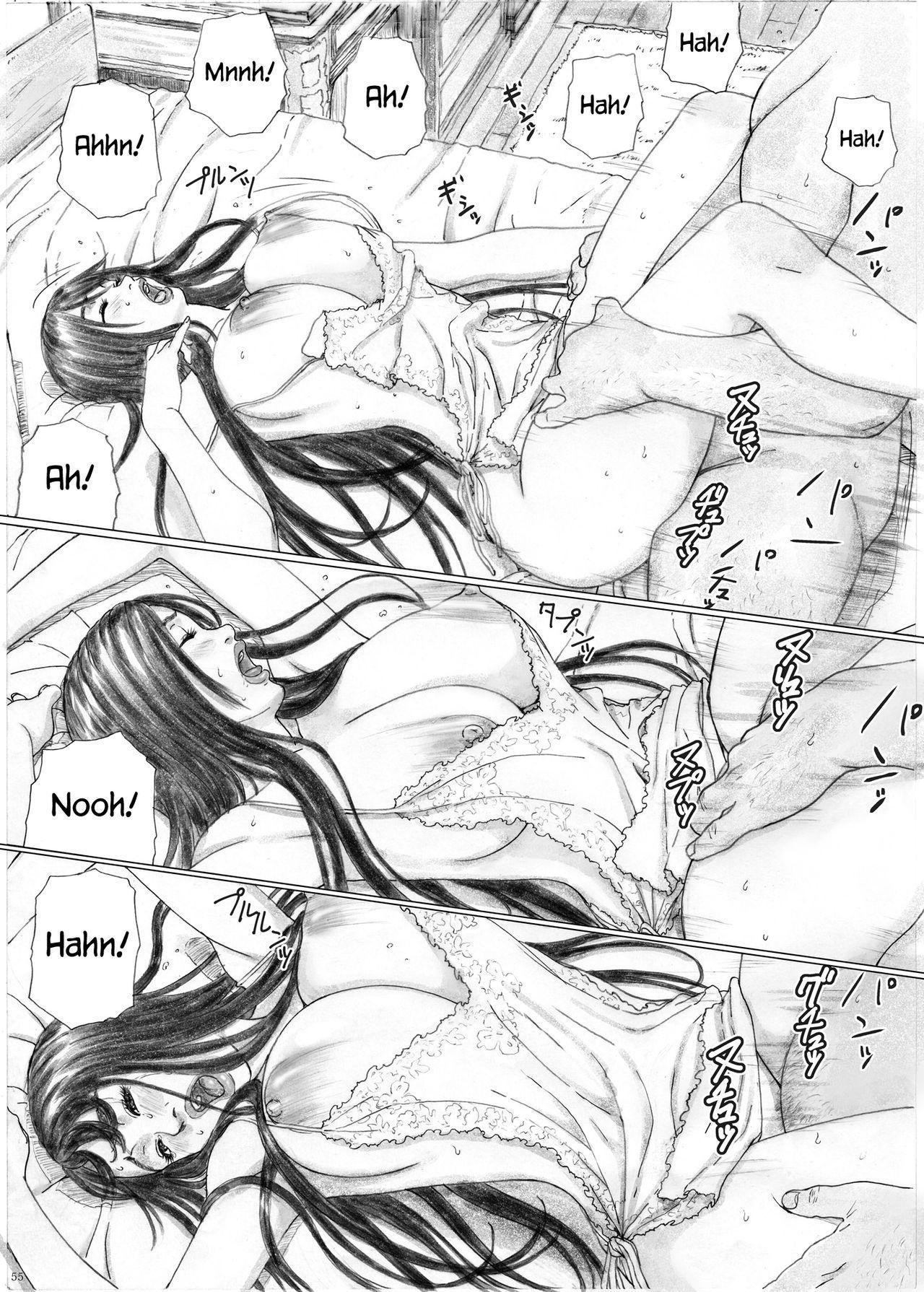 Inyoku no Sumika 1 | House of Lust 1 52