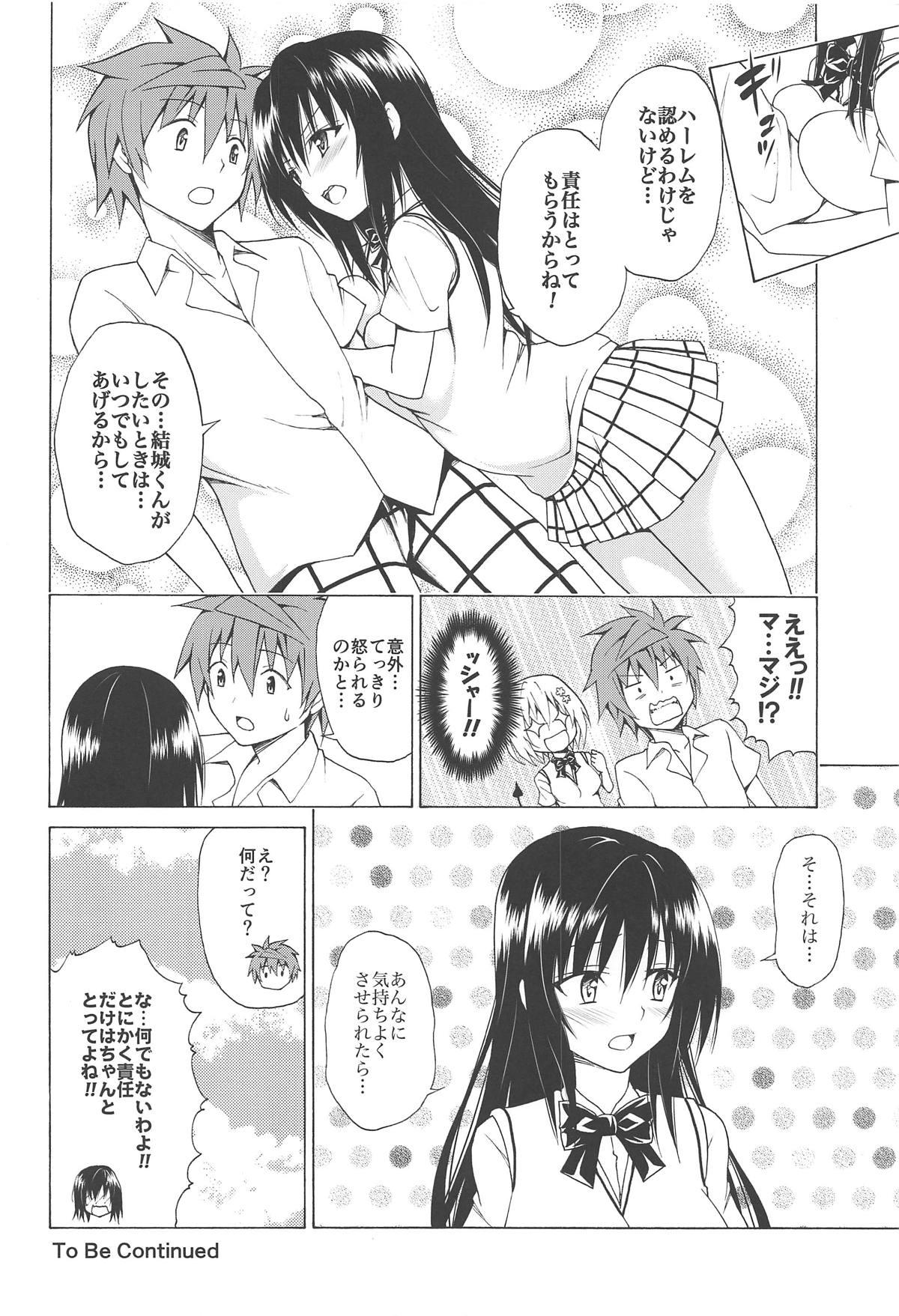 Mezase! Rakuen Keikaku Vol. 5 34