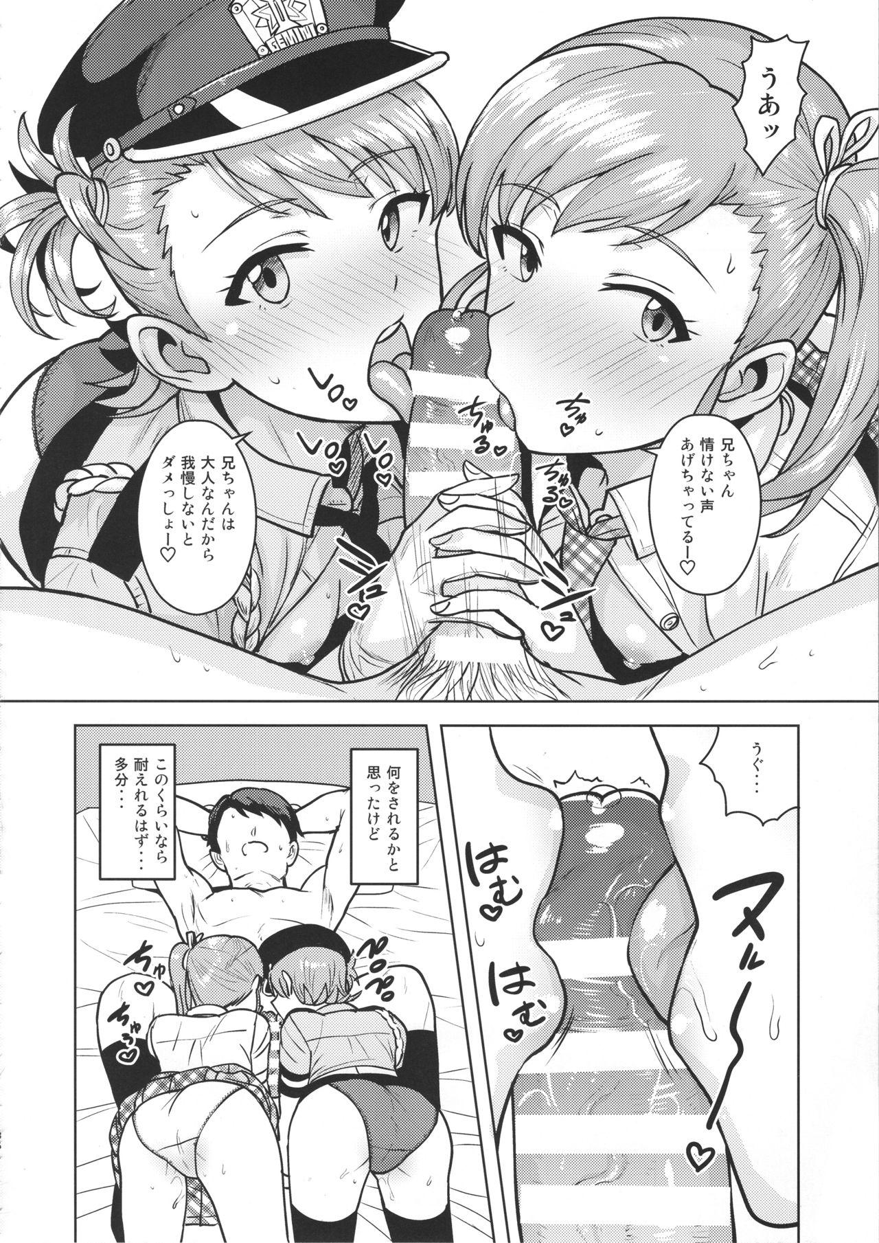 Ami Mami Mind 5 34