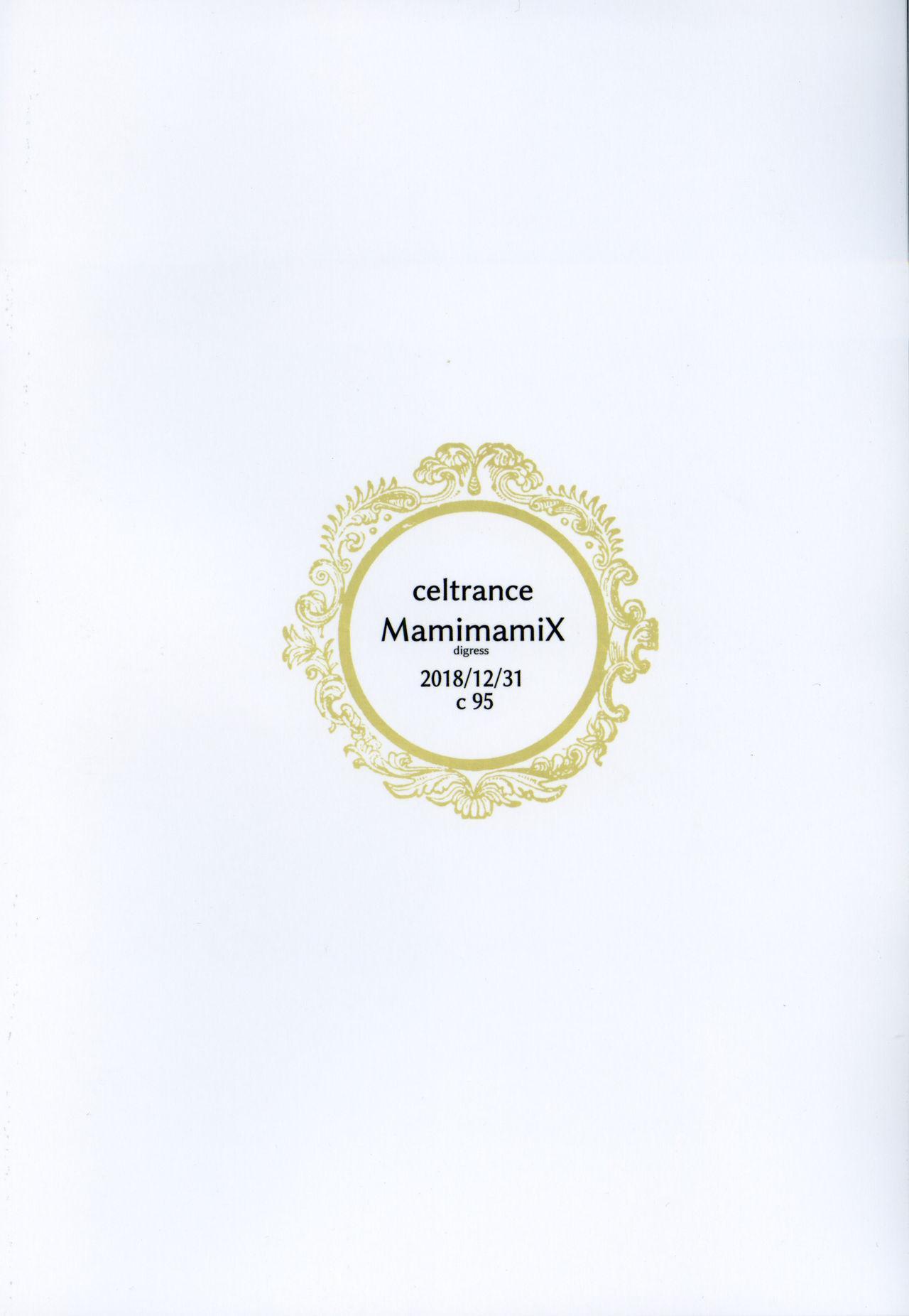 MamimamiX digress 25