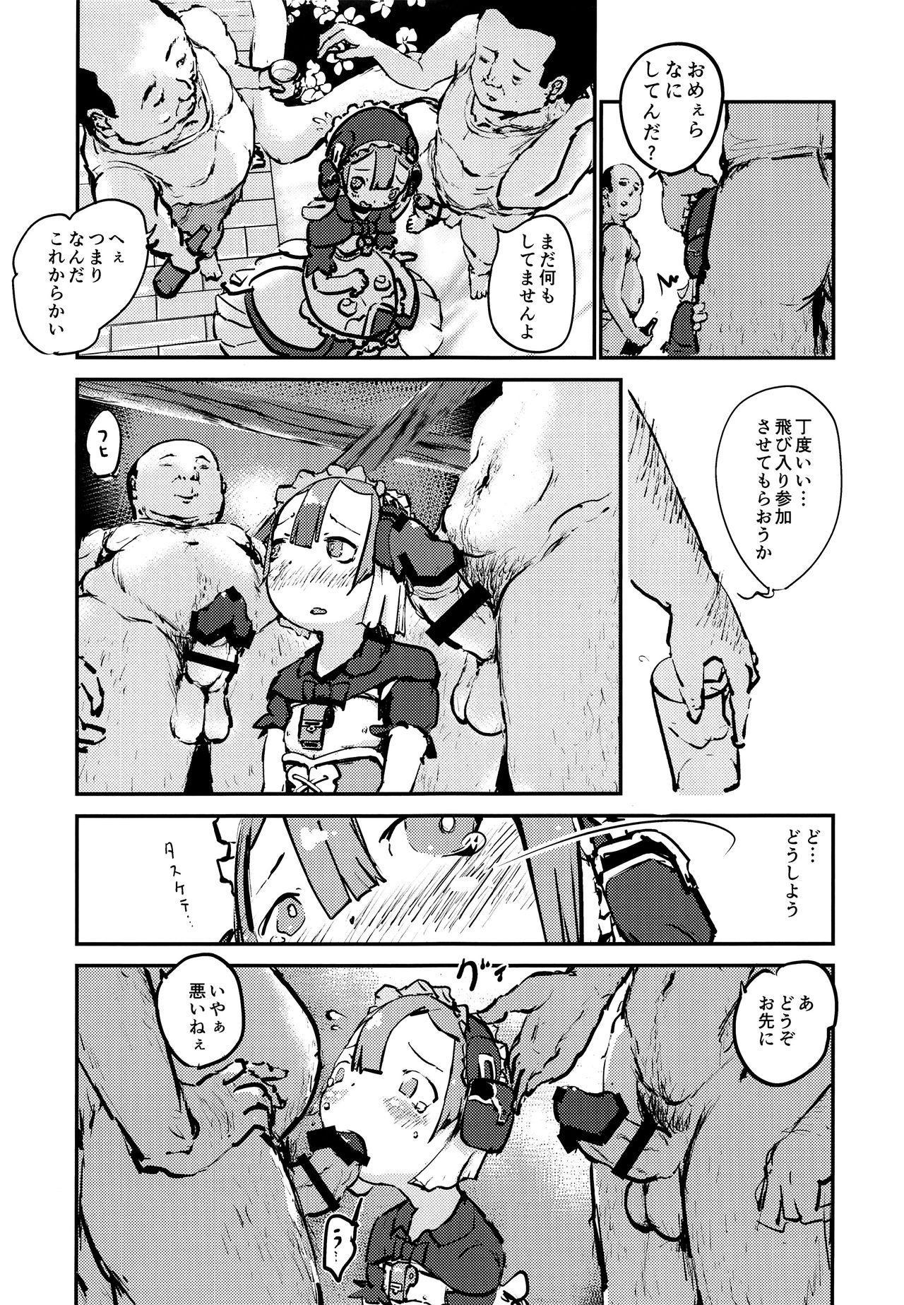 Shounen Maid wa Muttsuri Sukebe 9