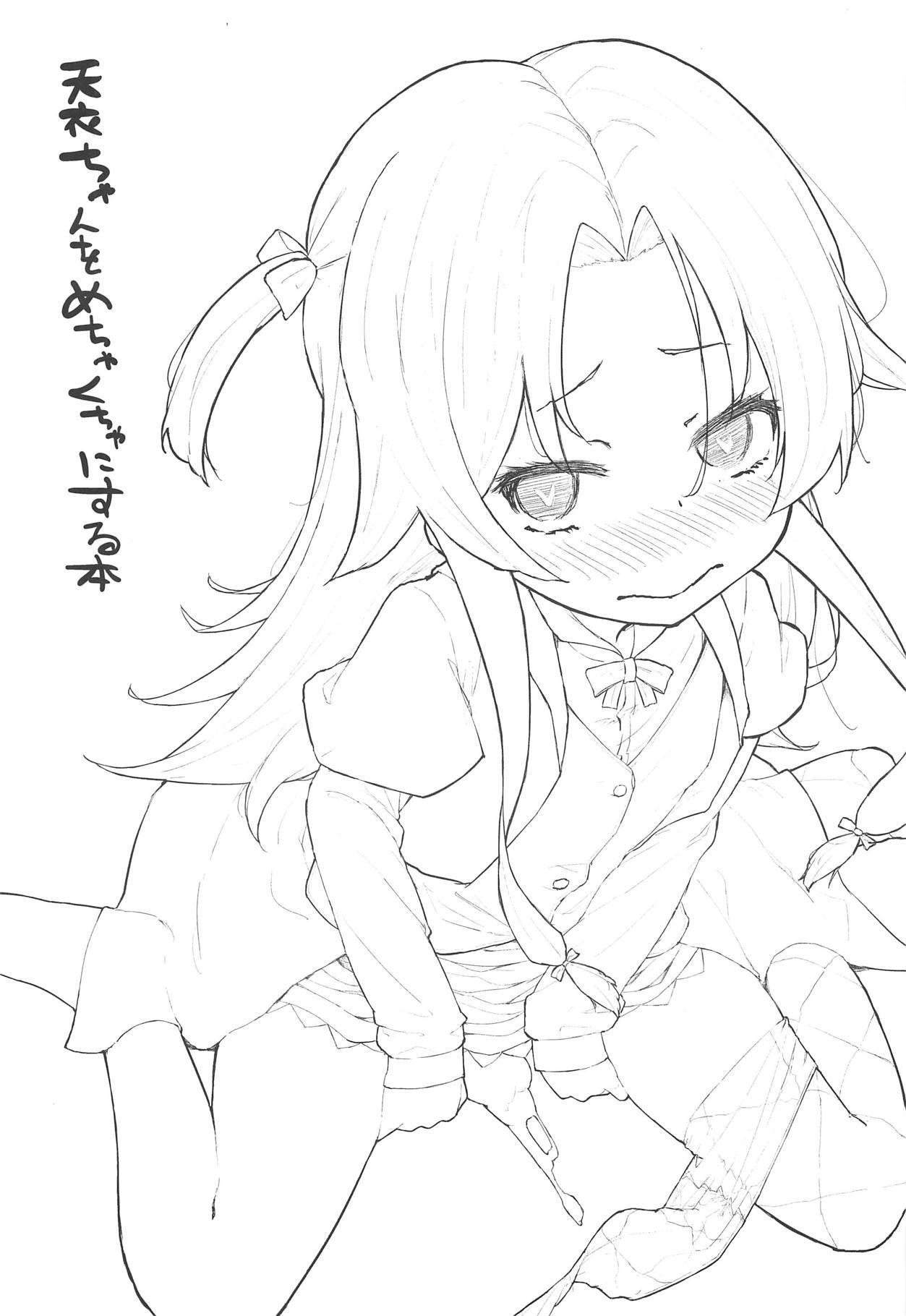 Ai-chan o Mechakucha ni Suru Hon 1
