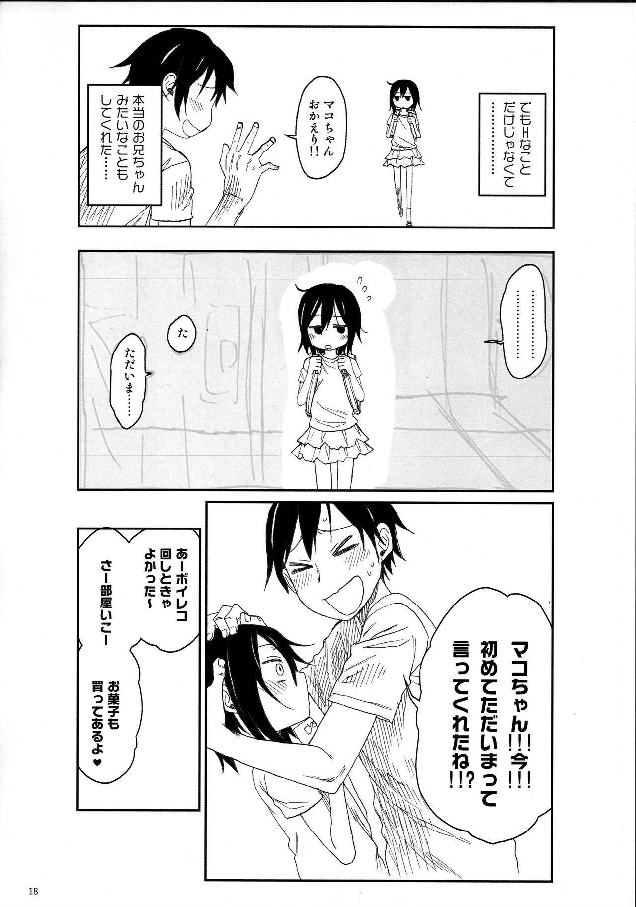 Tonari no Mako-chan Vol. 3 17