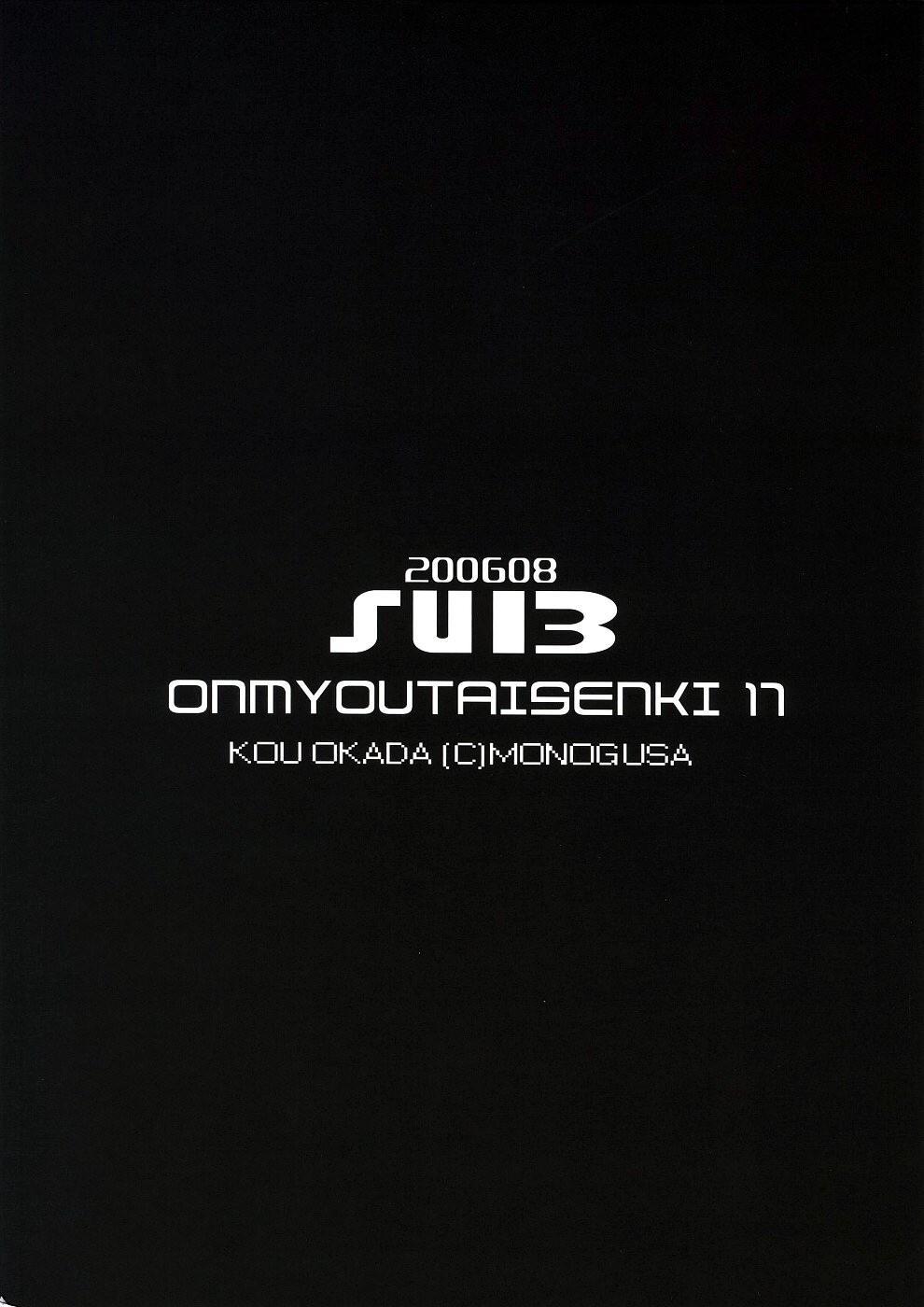 Soma Uke Hon 13 33