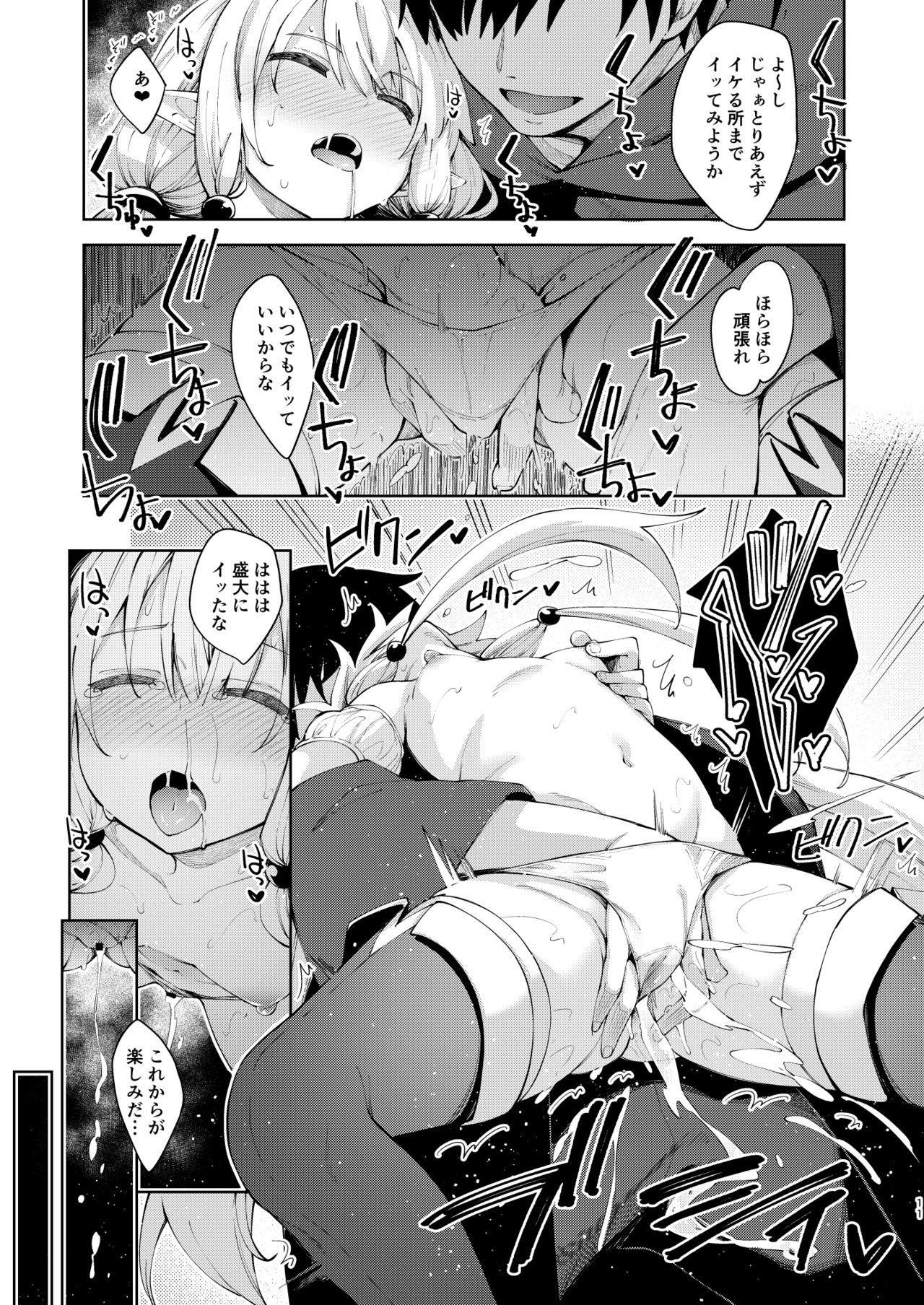 Isekai Kita no de Mahou o Sukebe na Koto ni Riyou Shiyou to Omou II 9