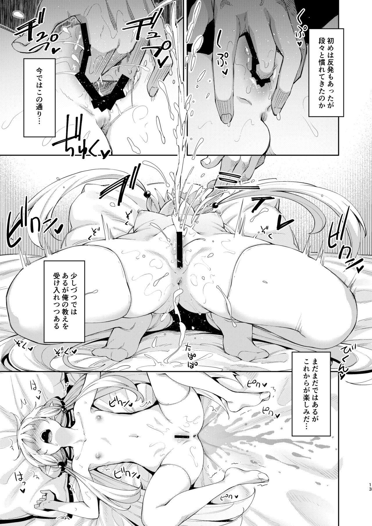 Isekai Kita no de Mahou o Sukebe na Koto ni Riyou Shiyou to Omou II 11