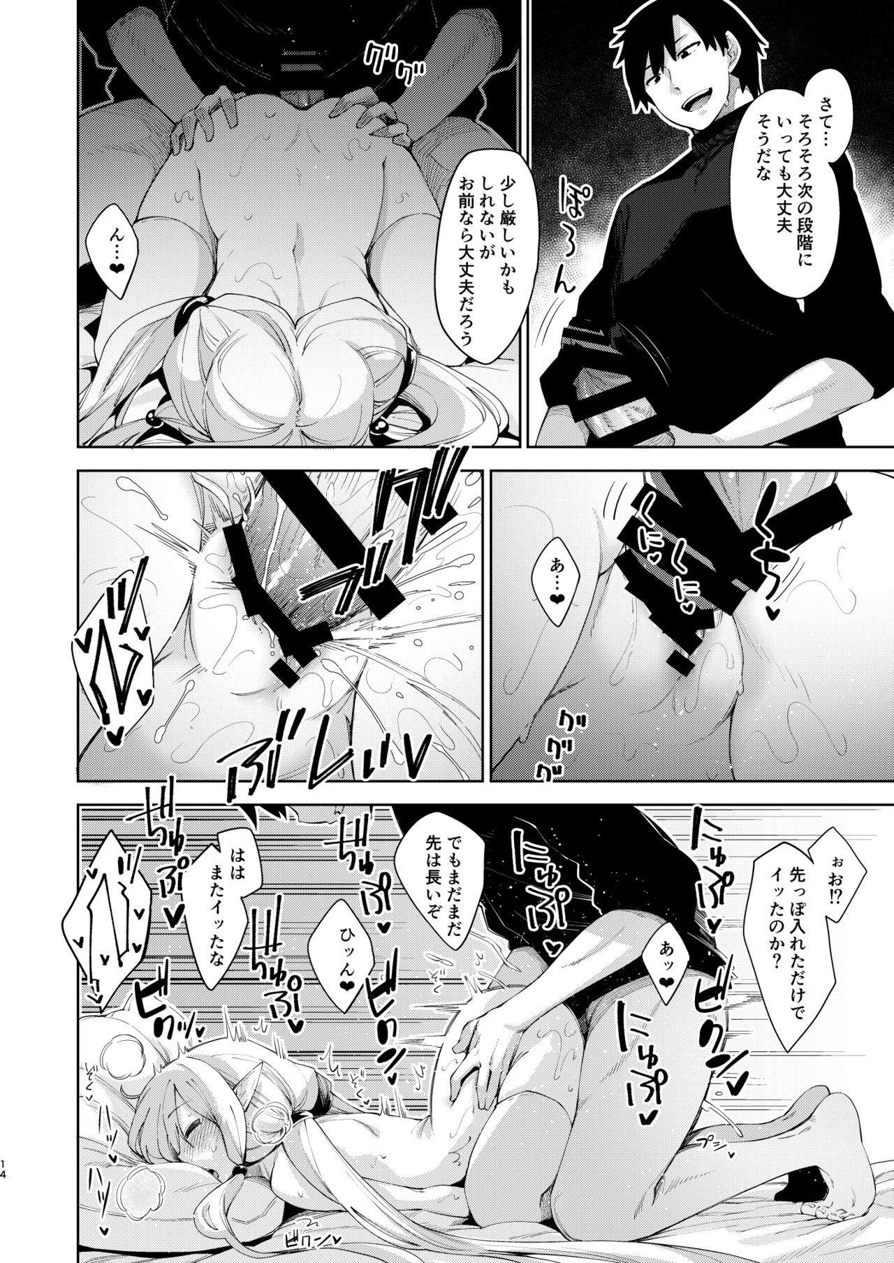 Isekai Kita no de Mahou o Sukebe na Koto ni Riyou Shiyou to Omou II 12