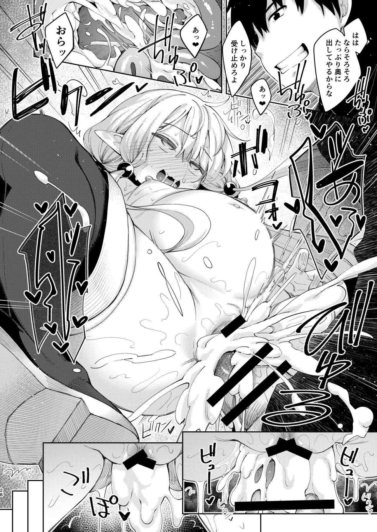 Isekai Kita no de Mahou o Sukebe na Koto ni Riyou Shiyou to Omou II 26