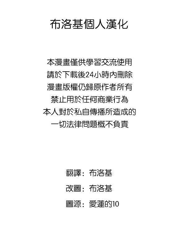 Aya shibori | 文榨 2