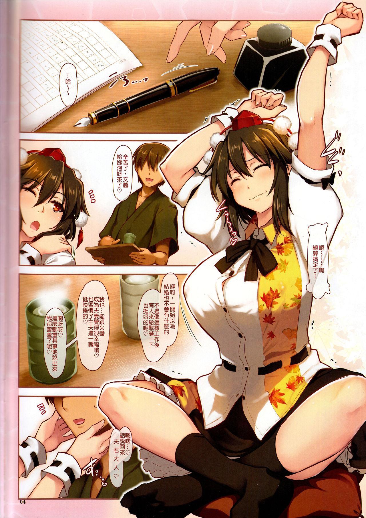 Aya shibori | 文榨 3