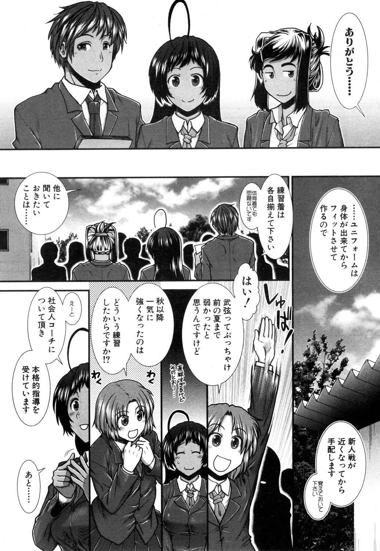 COMIC Mugen Tensei 2019-01 112
