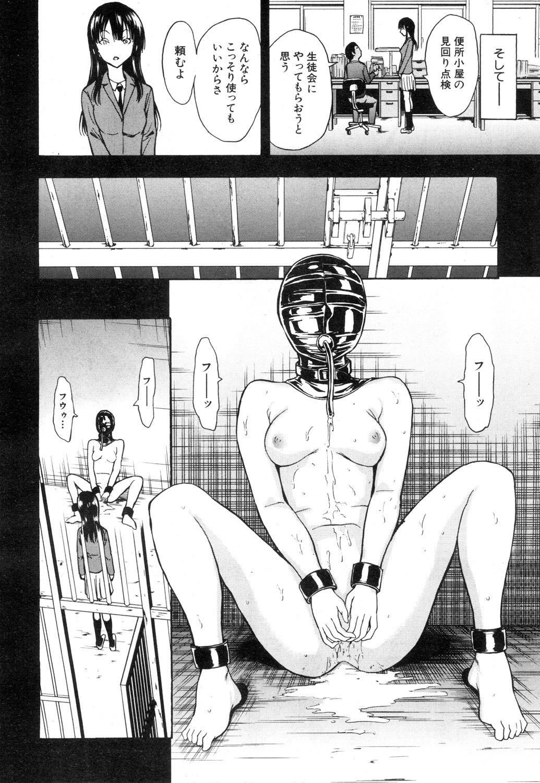 COMIC Mugen Tensei 2019-01 182