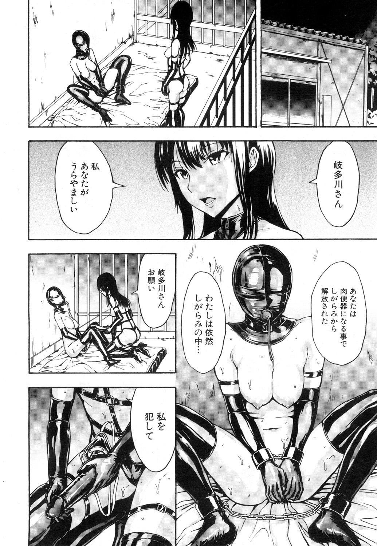 COMIC Mugen Tensei 2019-01 188