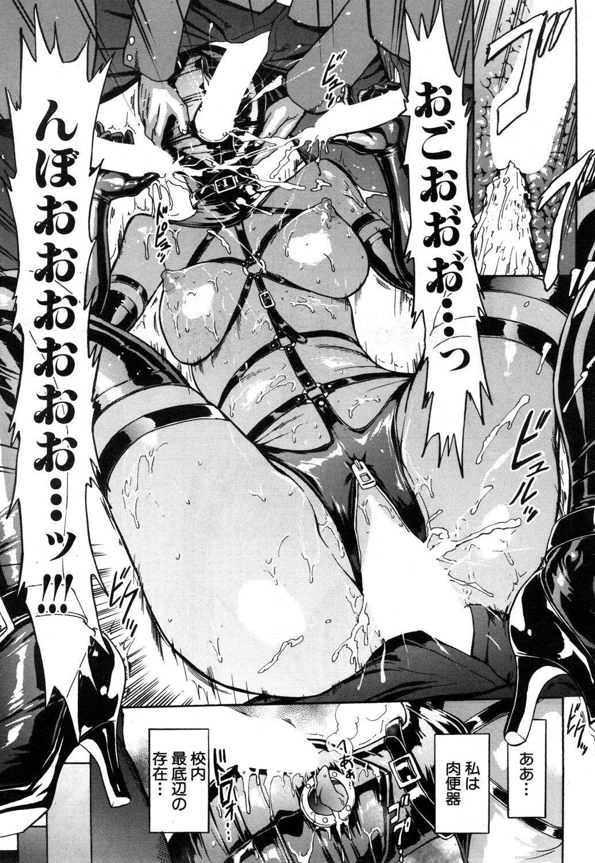 COMIC Mugen Tensei 2019-01 203